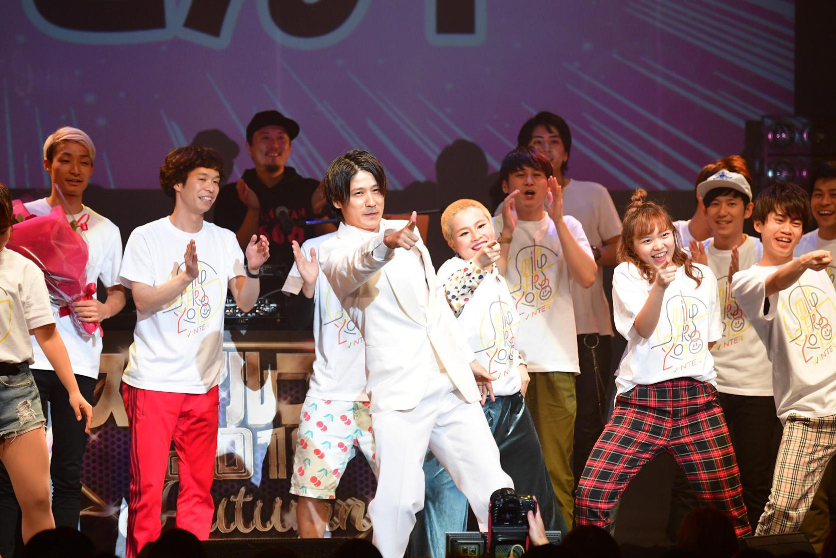 http://news.yoshimoto.co.jp/20181201030131-32da44d3d03fd289711205b33aa5928f104e626f.jpg