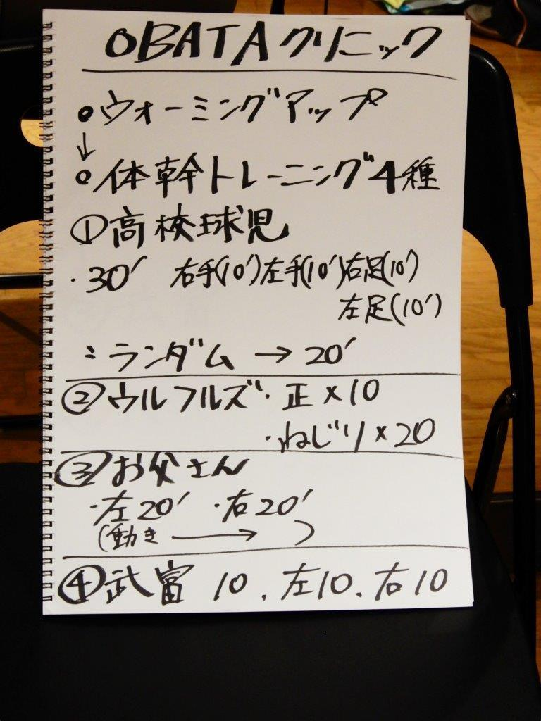 http://news.yoshimoto.co.jp/20181201190559-54486440c7f0685fdacdb4b0f48a20819a63f9ad.jpg