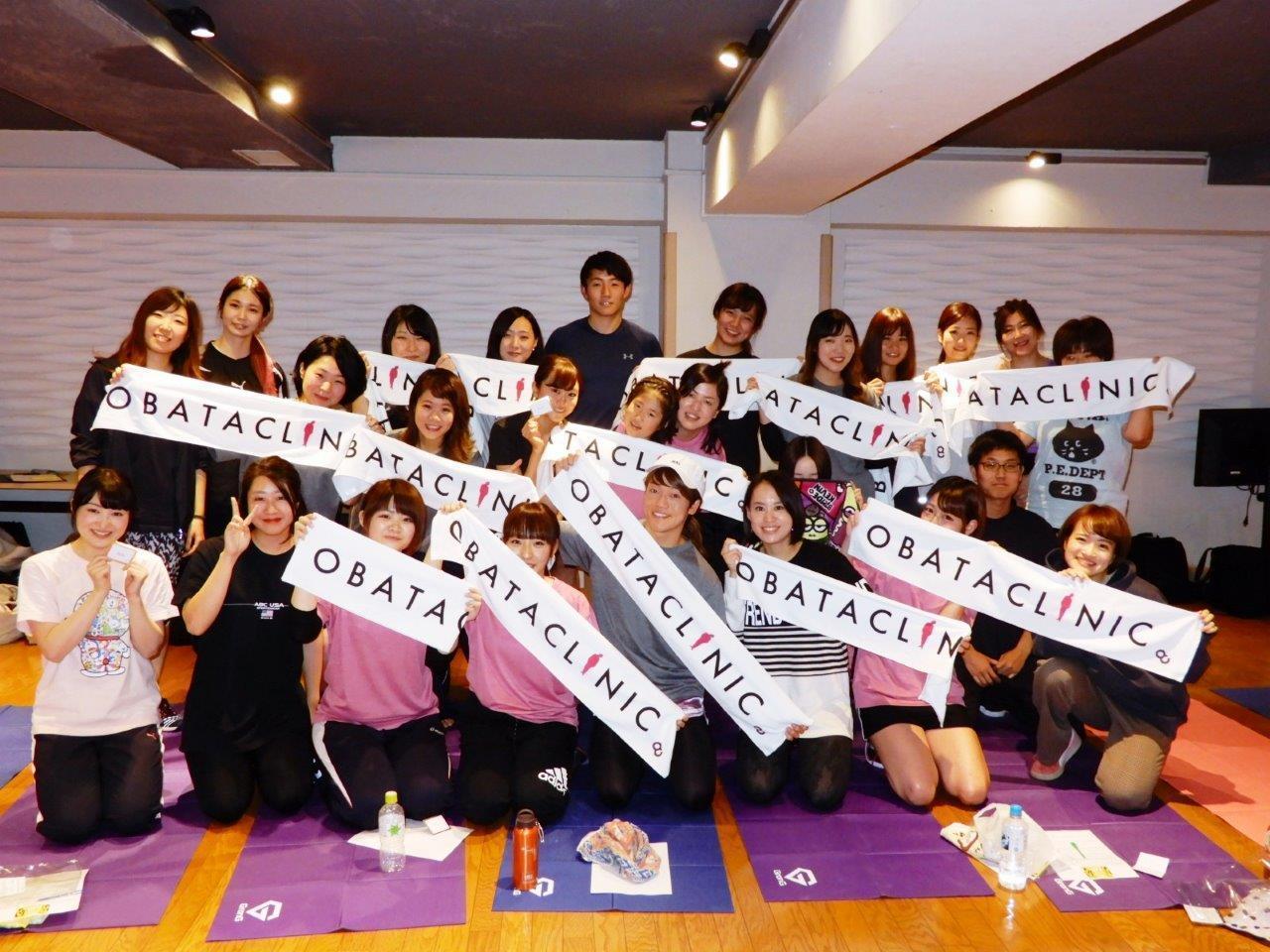 http://news.yoshimoto.co.jp/20181201193323-a98f1e9a5f093e84a019c263cbcc9d2721bab818.jpg