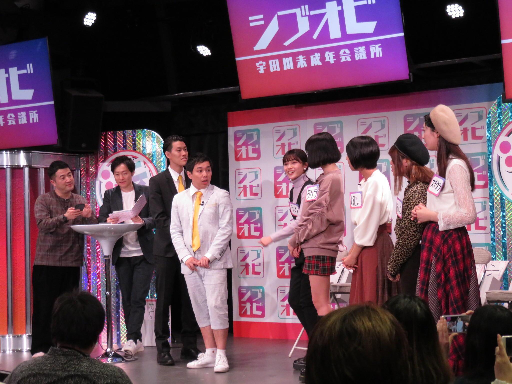 http://news.yoshimoto.co.jp/20181203202614-e06e6cdc52aa03703748df47b3000b3b05af2db1.jpg