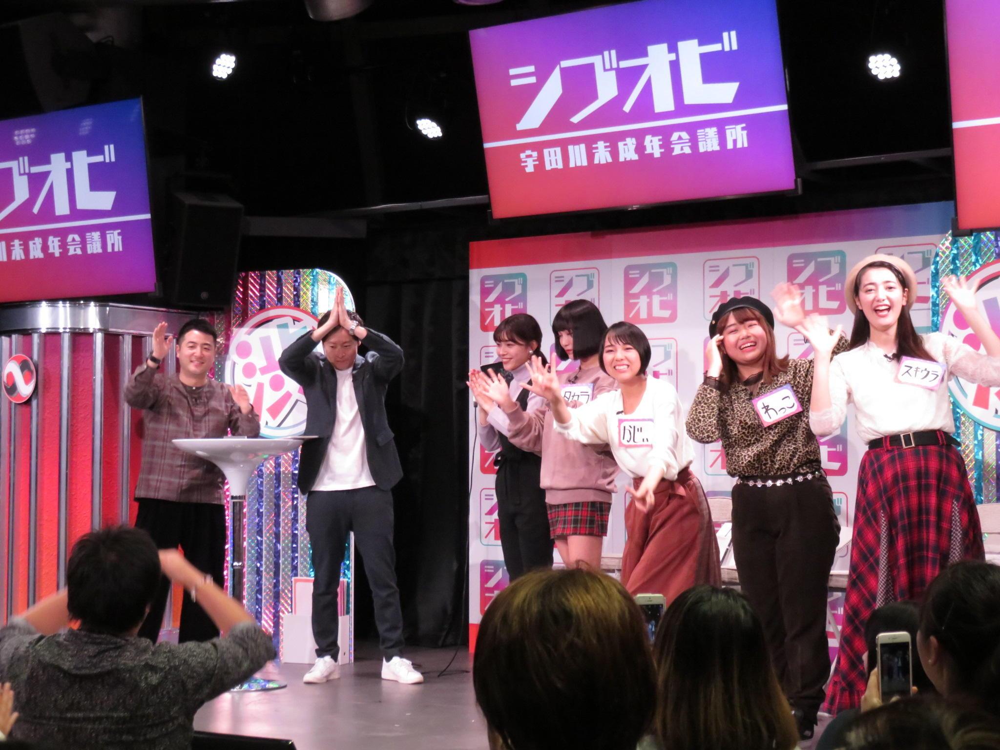 http://news.yoshimoto.co.jp/20181203202737-1dc1adfc7da4ce631f65ed8de07e8b37fc808f59.jpg
