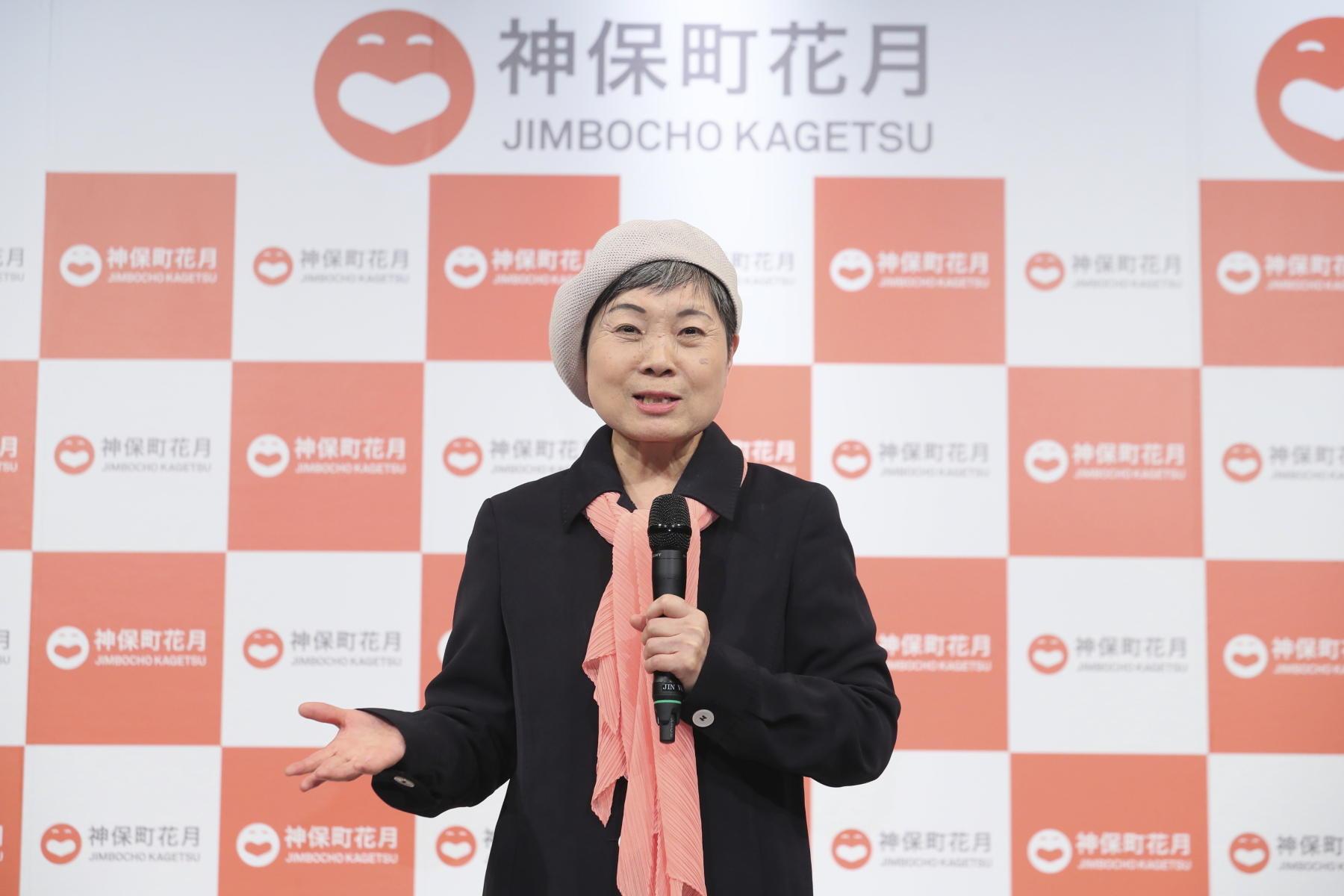 http://news.yoshimoto.co.jp/20181204213955-f85801f4e8578954a1b91c6a49fe21392e2bca6d.jpg