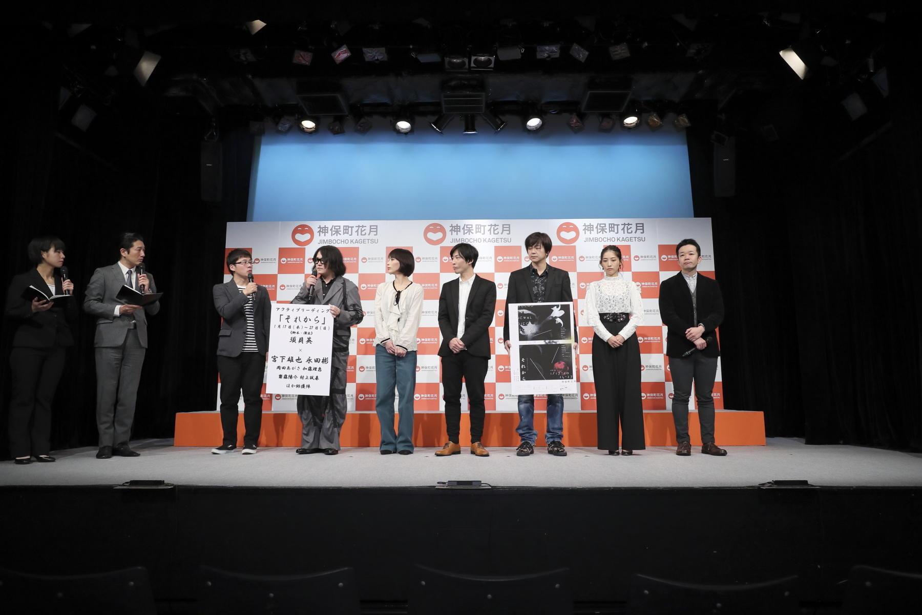 http://news.yoshimoto.co.jp/20181204214019-7017e17d36e9ec2f31dd464230bdff0d78e1f48f.jpg