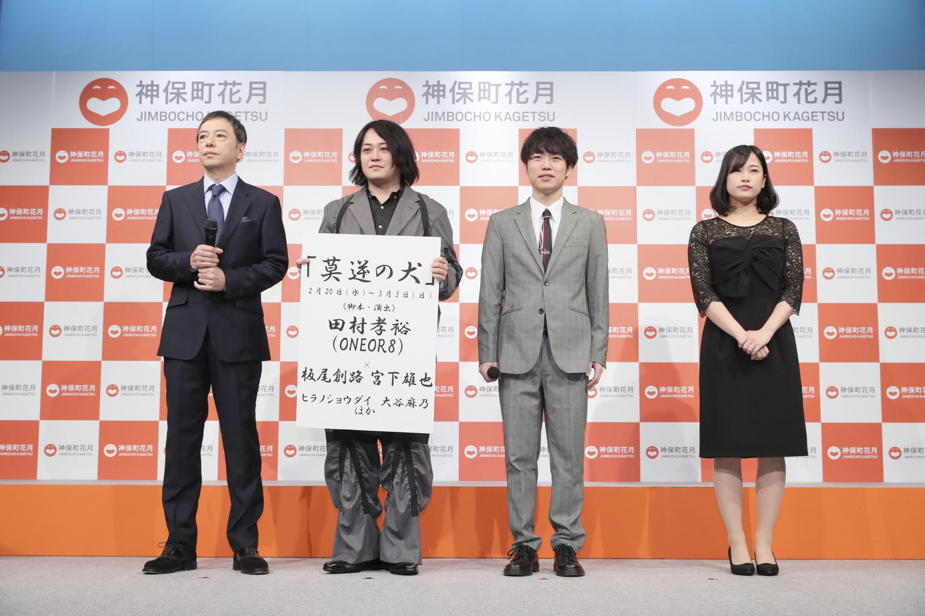 http://news.yoshimoto.co.jp/20181204214131-5b6f68849fcccb904047f18d9a49b426a36a9747.jpg