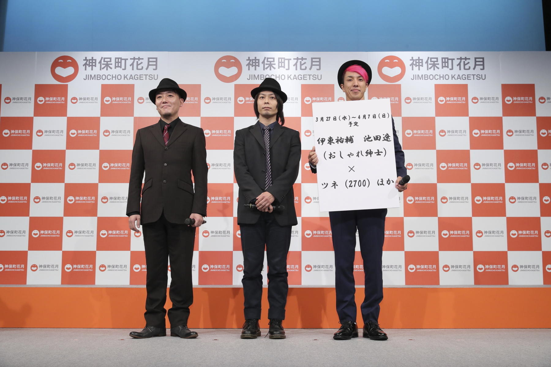 http://news.yoshimoto.co.jp/20181204214210-7b73dc3b2413a599416e38ed76b651b675c60d8f.jpg