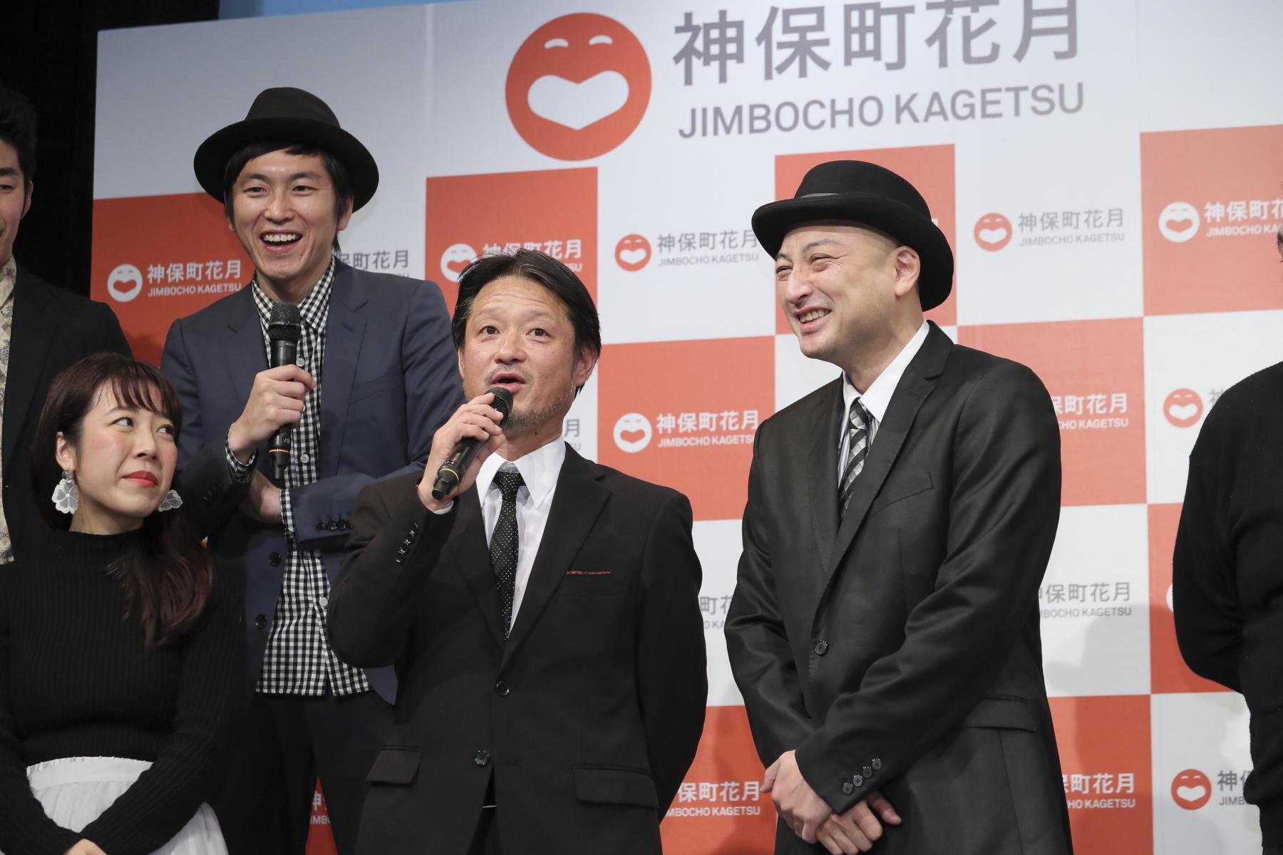 http://news.yoshimoto.co.jp/20181204214330-9f30e0d97934f08b0fbe3a2221e684f24a69602d.jpg