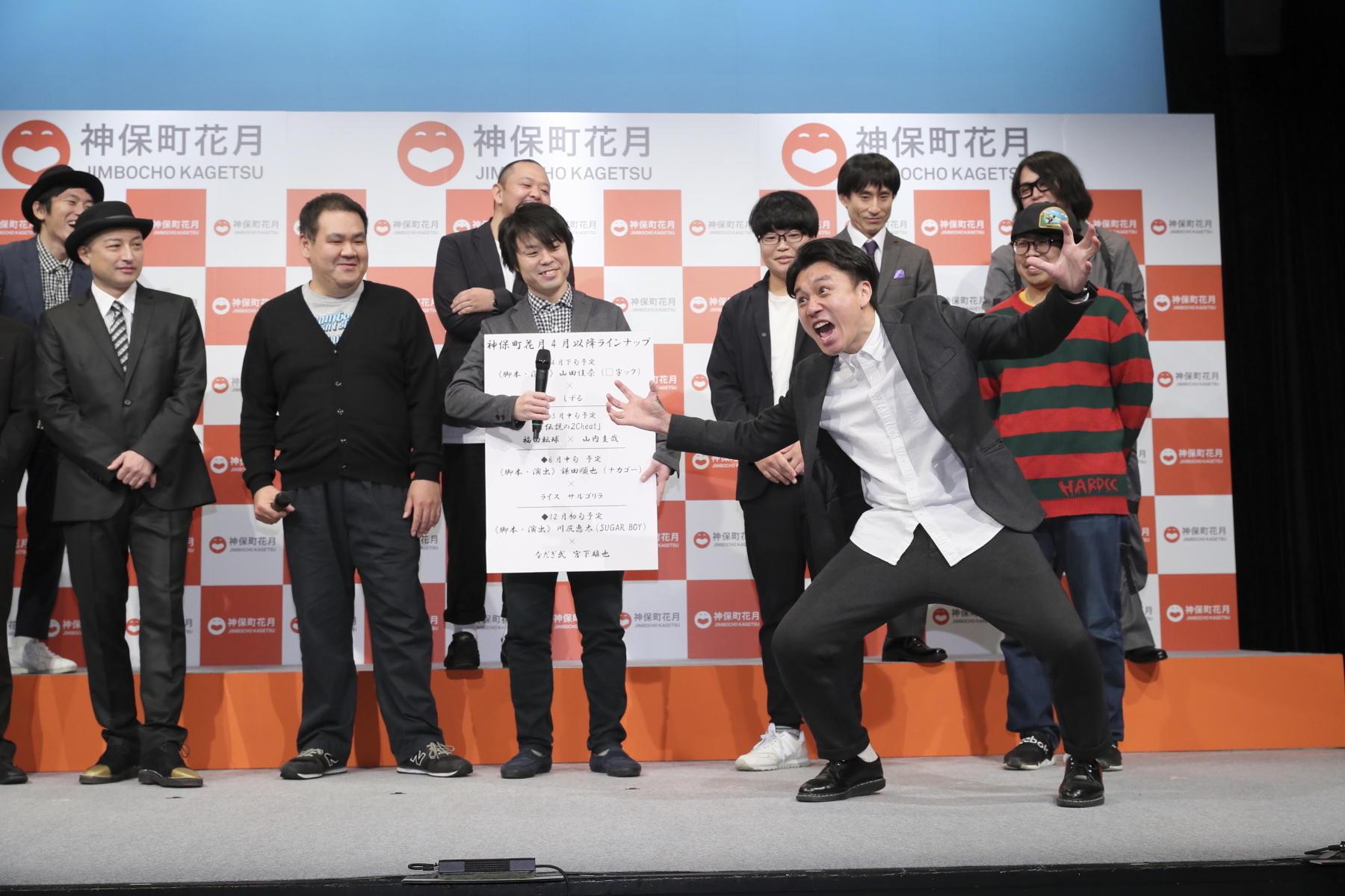 http://news.yoshimoto.co.jp/20181204214352-0df79079d1f1beb3edbc307367b4d606fd597a8f.jpg
