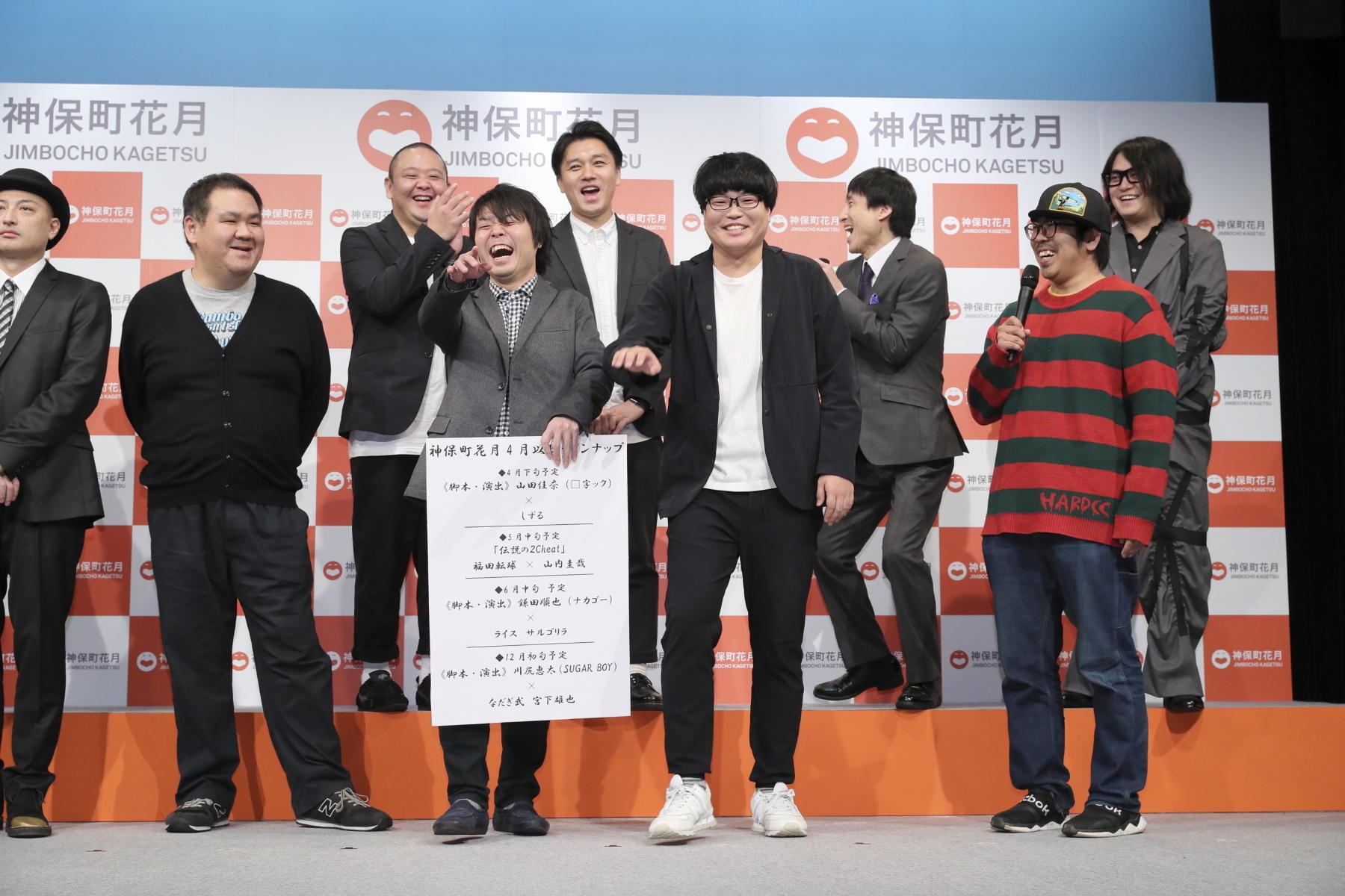 http://news.yoshimoto.co.jp/20181204214420-03e4d72c079b55649e0df86097fa8461d2c14ba7.jpg