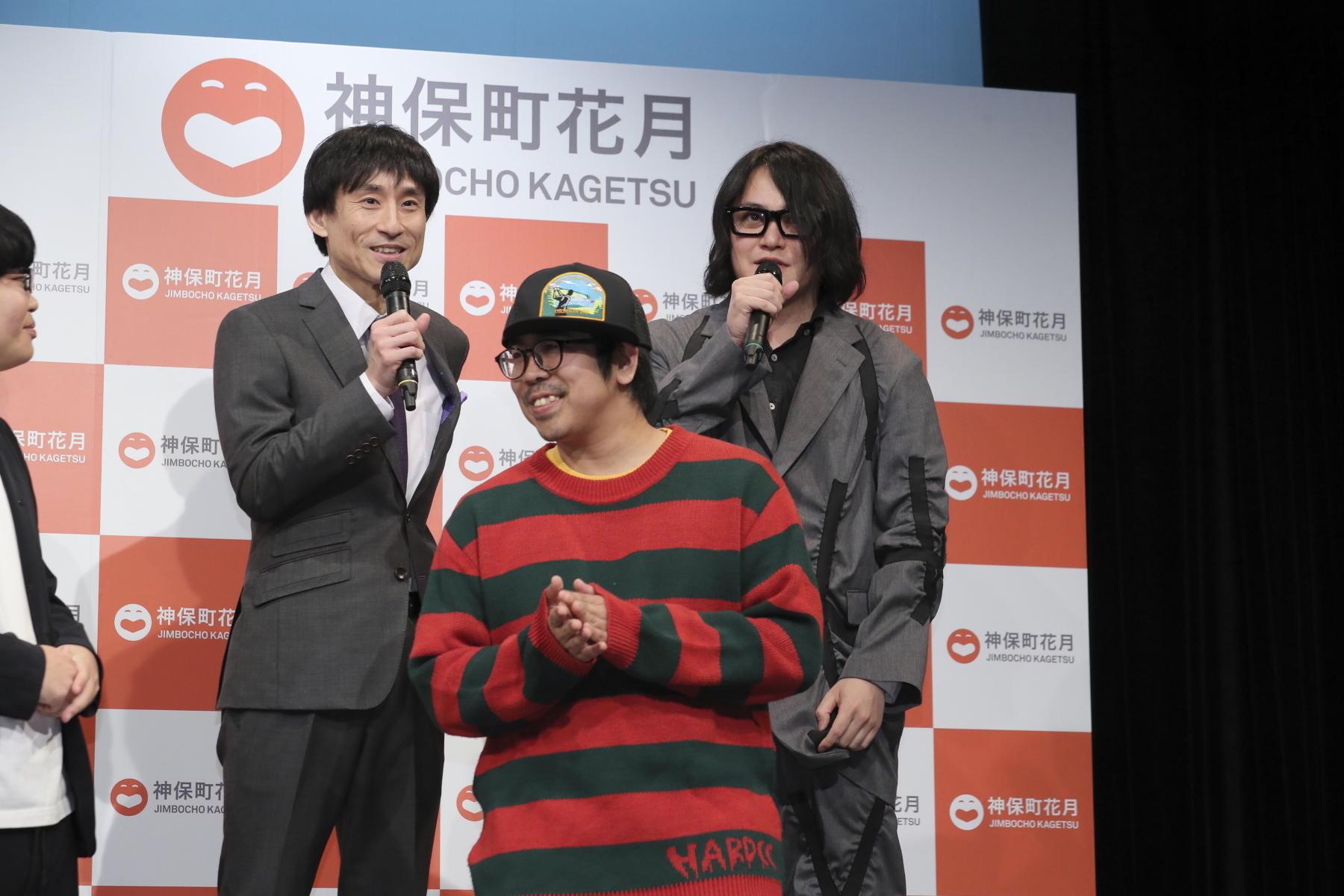 http://news.yoshimoto.co.jp/20181204214420-f759f44bb4af15a502e45c931524dd9f7ab90417.jpg