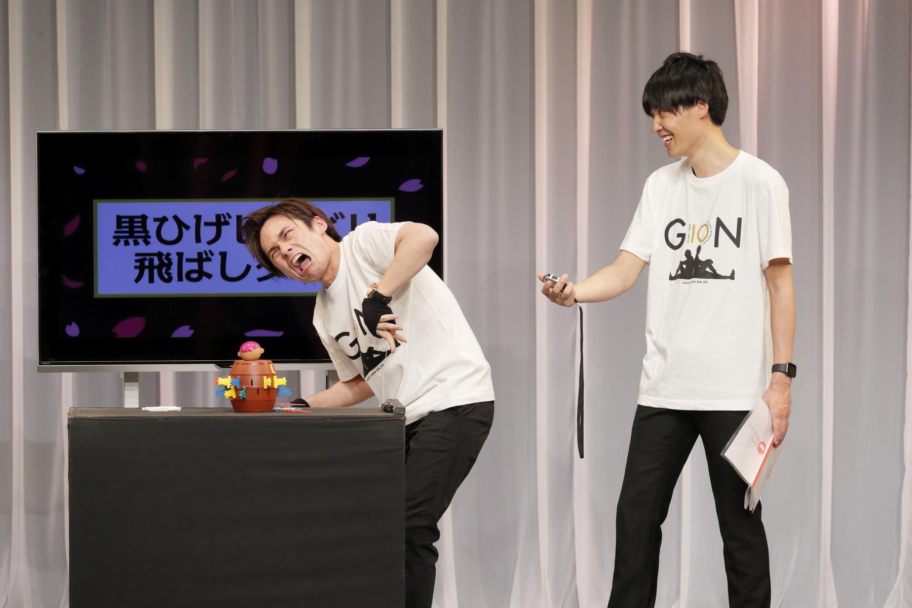 http://news.yoshimoto.co.jp/20181204223017-f968bda364607c8363ab1039cabc2b00e64d3ac9.jpg