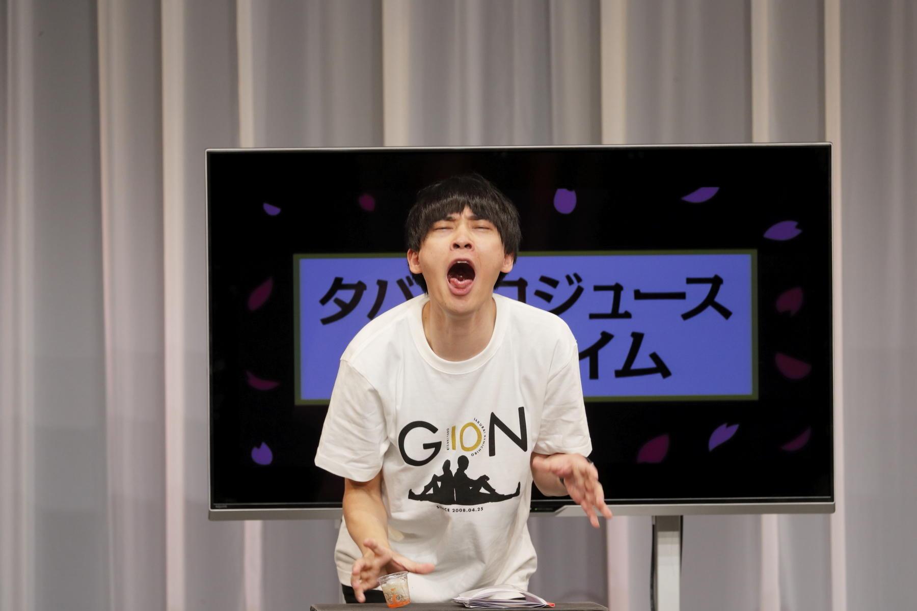 http://news.yoshimoto.co.jp/20181204223105-d858dcd71074cf4a11938c289005d8739dbacb5d.jpg