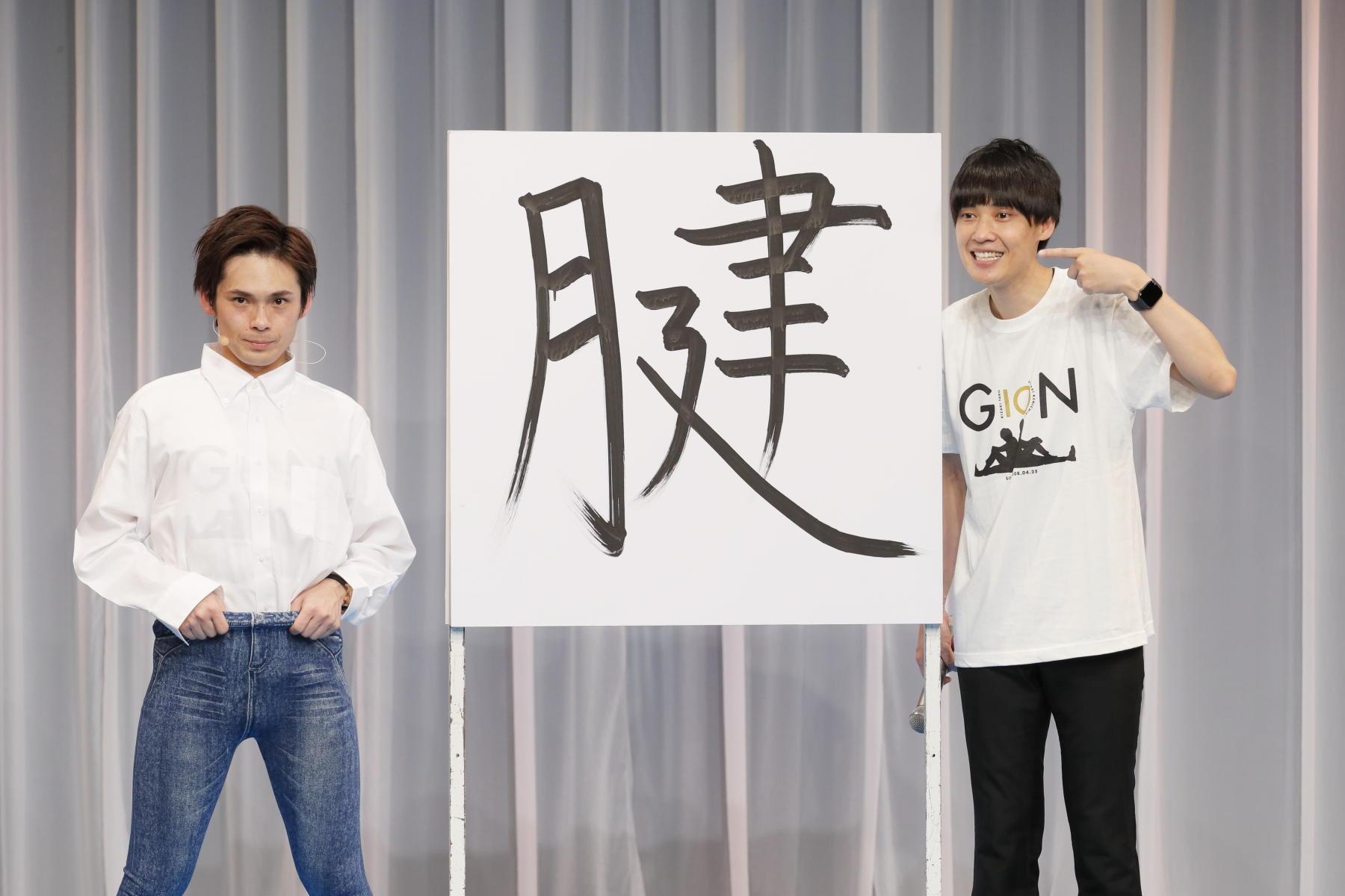 http://news.yoshimoto.co.jp/20181204223227-3caccbca0999234897e44b9b4be87956c9055209.jpg
