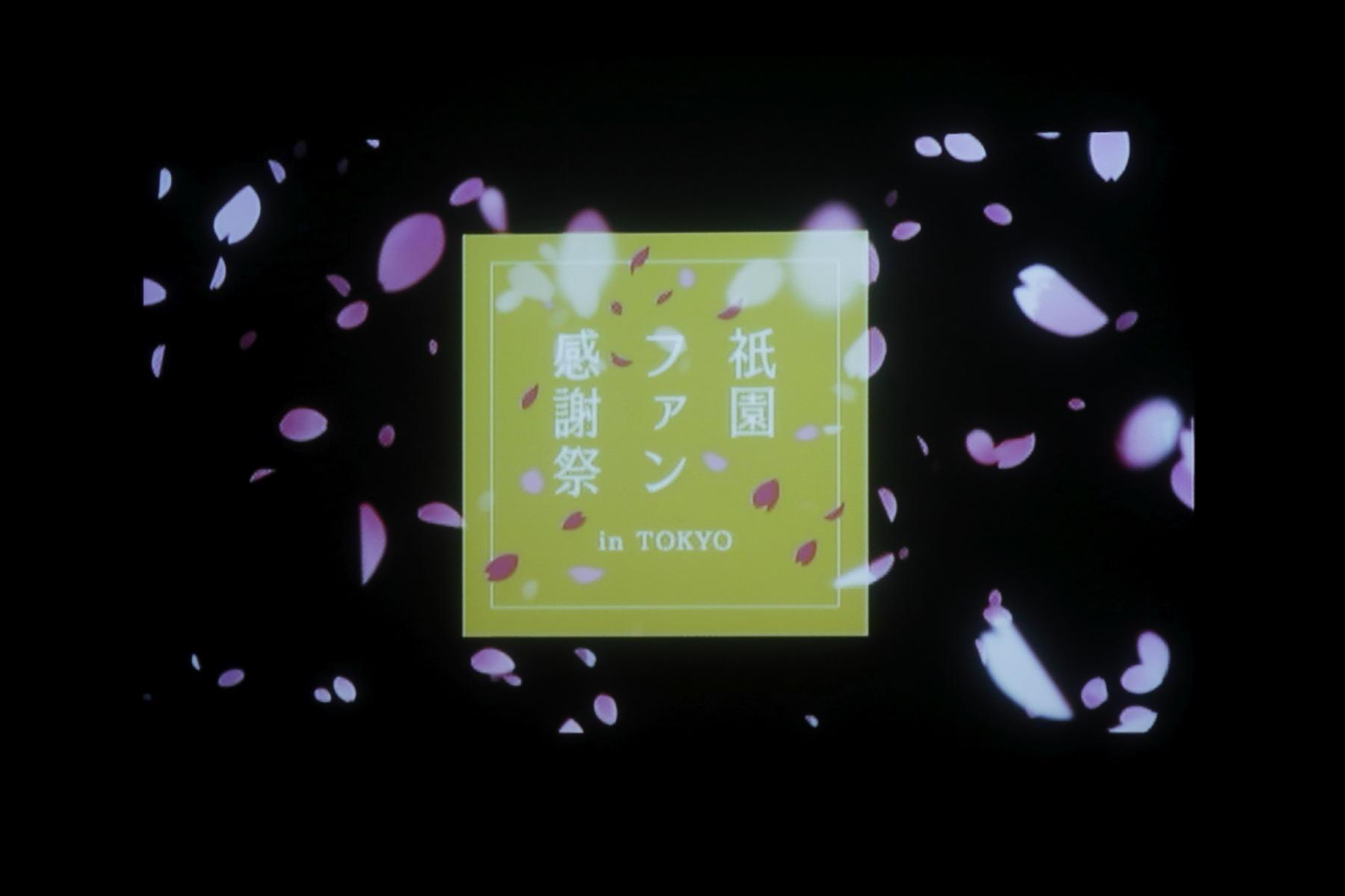 http://news.yoshimoto.co.jp/20181204225813-260b369736778ab9f39e14b96b9c286af1d2b5ea.jpg
