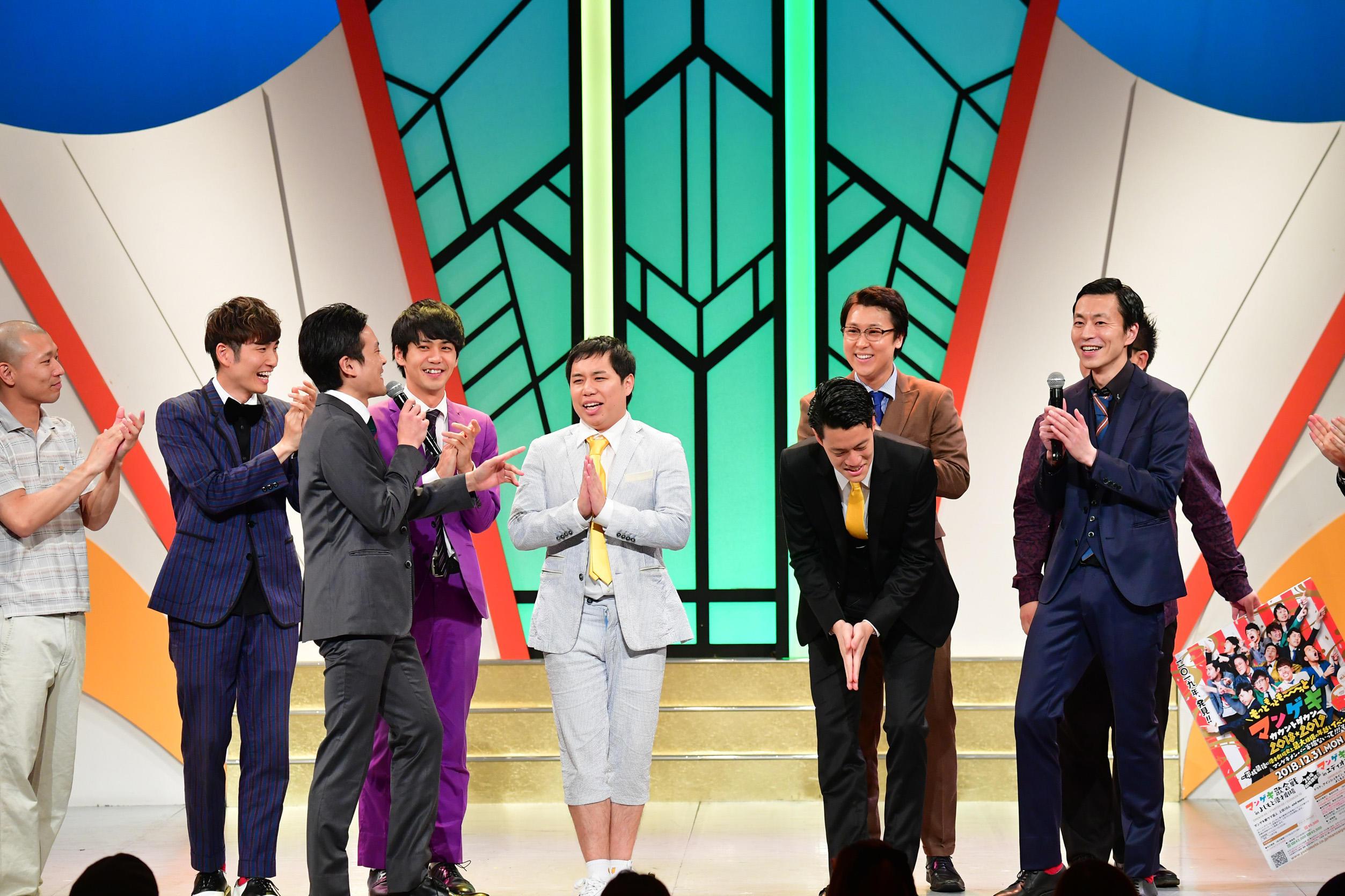 http://news.yoshimoto.co.jp/20181204231940-f191bab9c643d81f0c38674efc90299581fa54ab.jpg