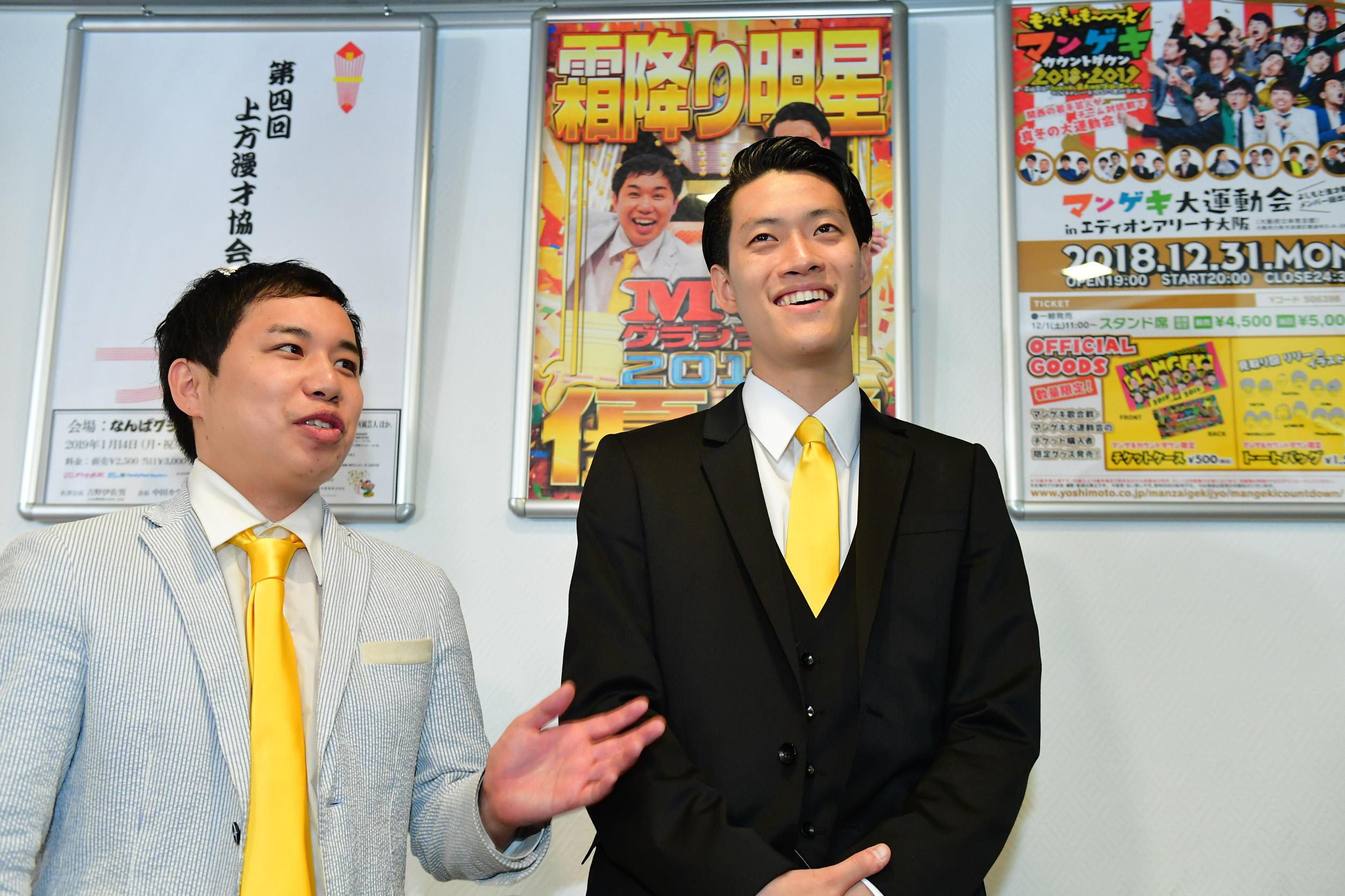 http://news.yoshimoto.co.jp/20181204232115-ee18d9cba470abc34ccd47be448f75a921323b8d.jpg