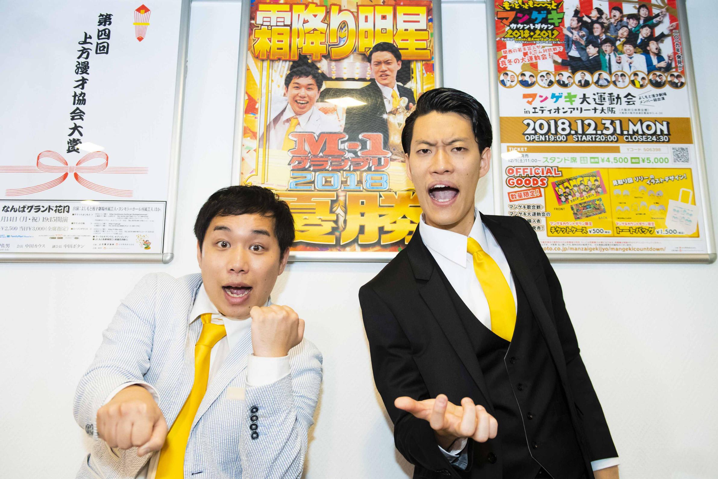 http://news.yoshimoto.co.jp/20181204232709-26a08fd83a3915cec860e12ef797006d9c83b96c.jpg
