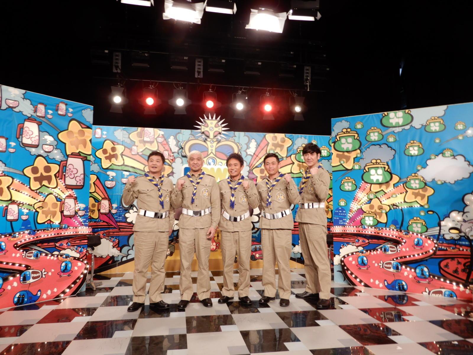 http://news.yoshimoto.co.jp/20181205183150-646185f895621693bec6d28f11d31949811c1319.jpg