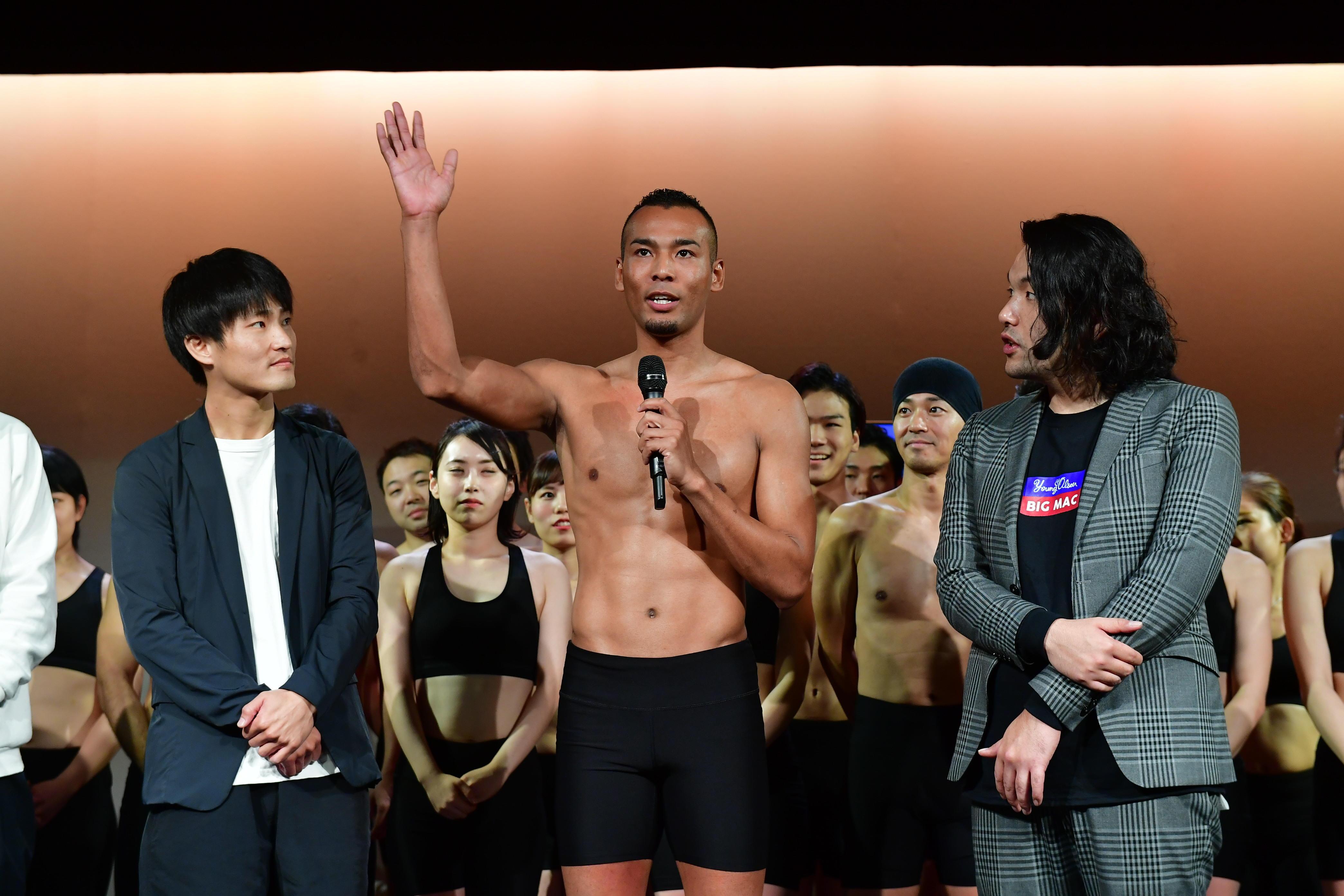 http://news.yoshimoto.co.jp/20181206204632-cf75517b13982adfa55ccc8ca8bce1841bc0e3e9.jpg