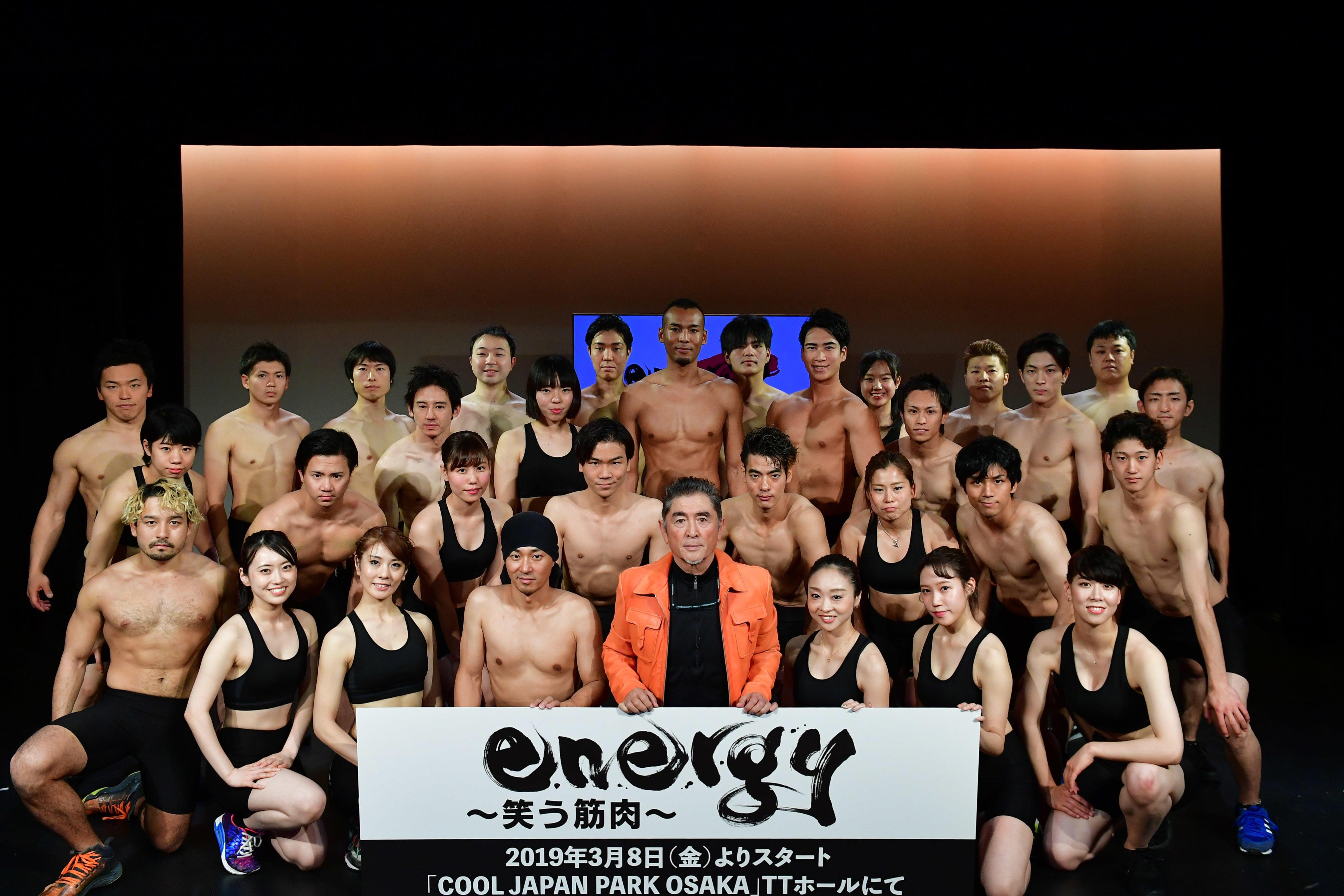 http://news.yoshimoto.co.jp/20181206205701-095d89c68f14a014f2440de468984518f6899254.jpg
