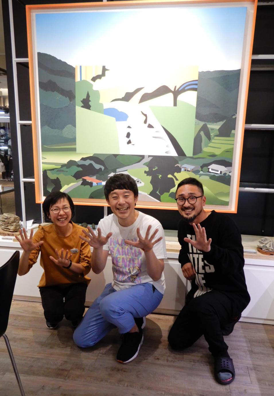 http://news.yoshimoto.co.jp/20181206225834-9f0cc7d9e33277e3aac367426307db8b444ca639.jpg