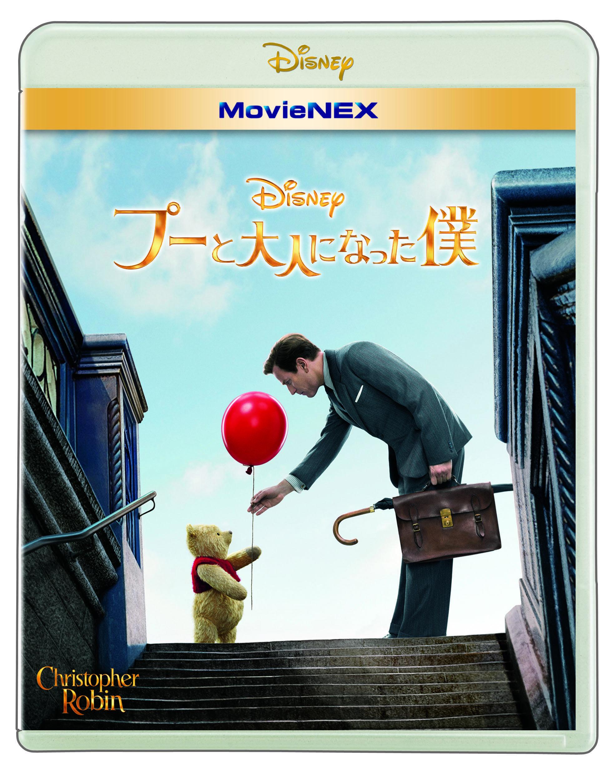 http://news.yoshimoto.co.jp/20181206235631-0394266424f4cc8a9ba02821407f576f868ccdbb.jpg