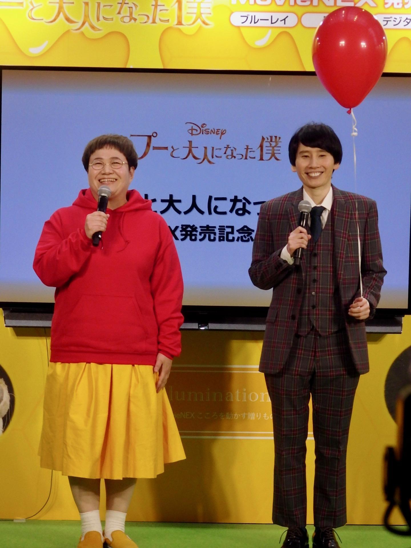 http://news.yoshimoto.co.jp/20181207005239-1890621dc19381eb2e6a05763ad9241e6e8326d6.jpeg