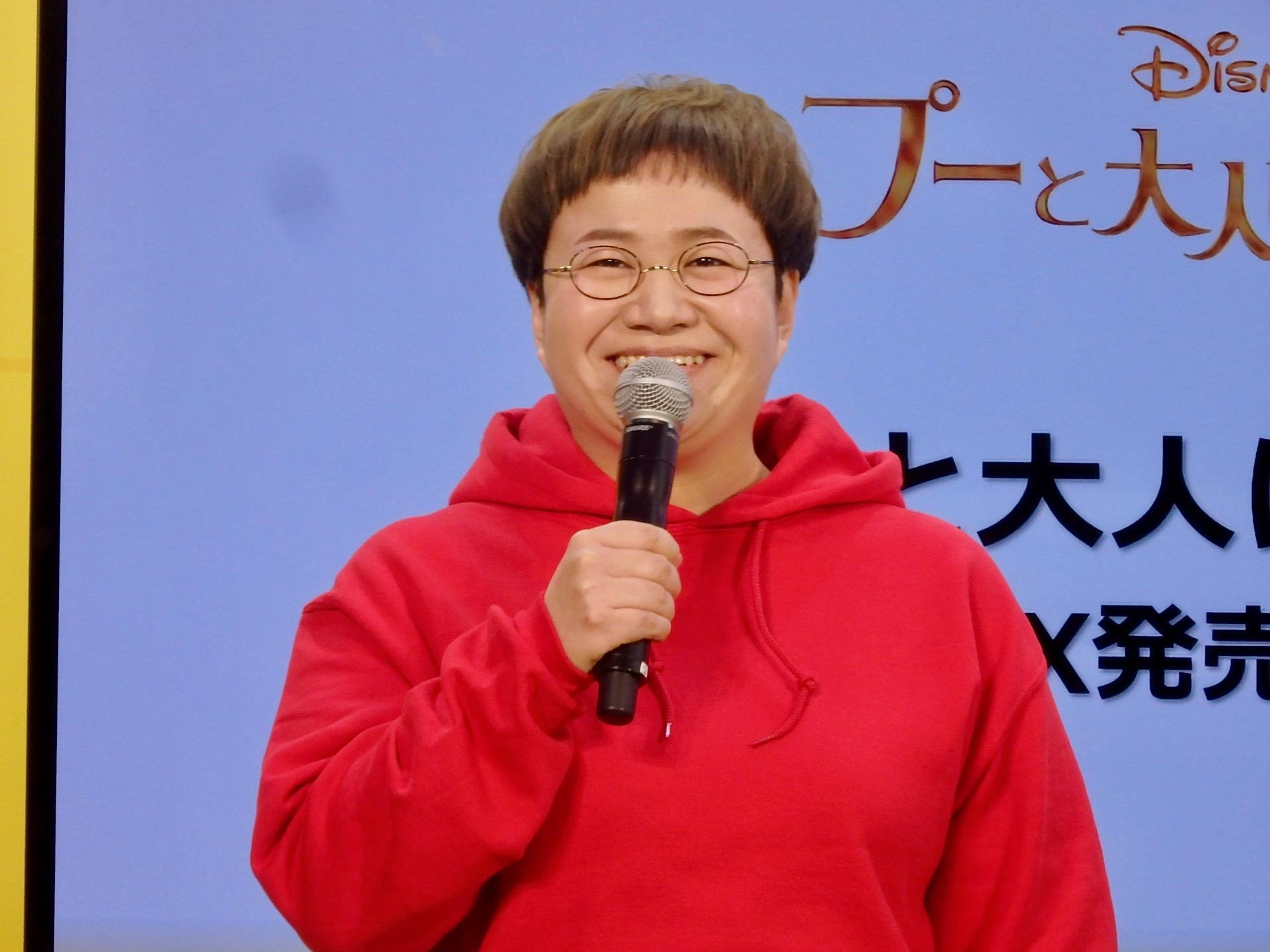 http://news.yoshimoto.co.jp/20181207005356-c4704b79c5ca7698a25d10f38cd8f0cdf33cf7d4.jpeg