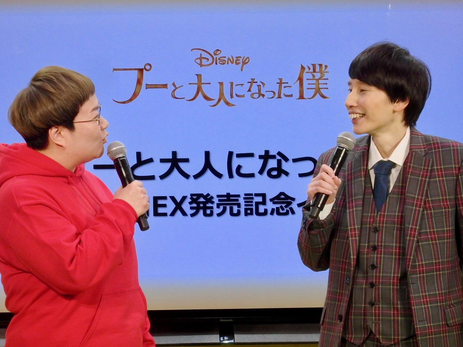 http://news.yoshimoto.co.jp/20181207005412-e703a15c0b27c6bc2d4d5630075cf4ce6fb07dca.jpeg