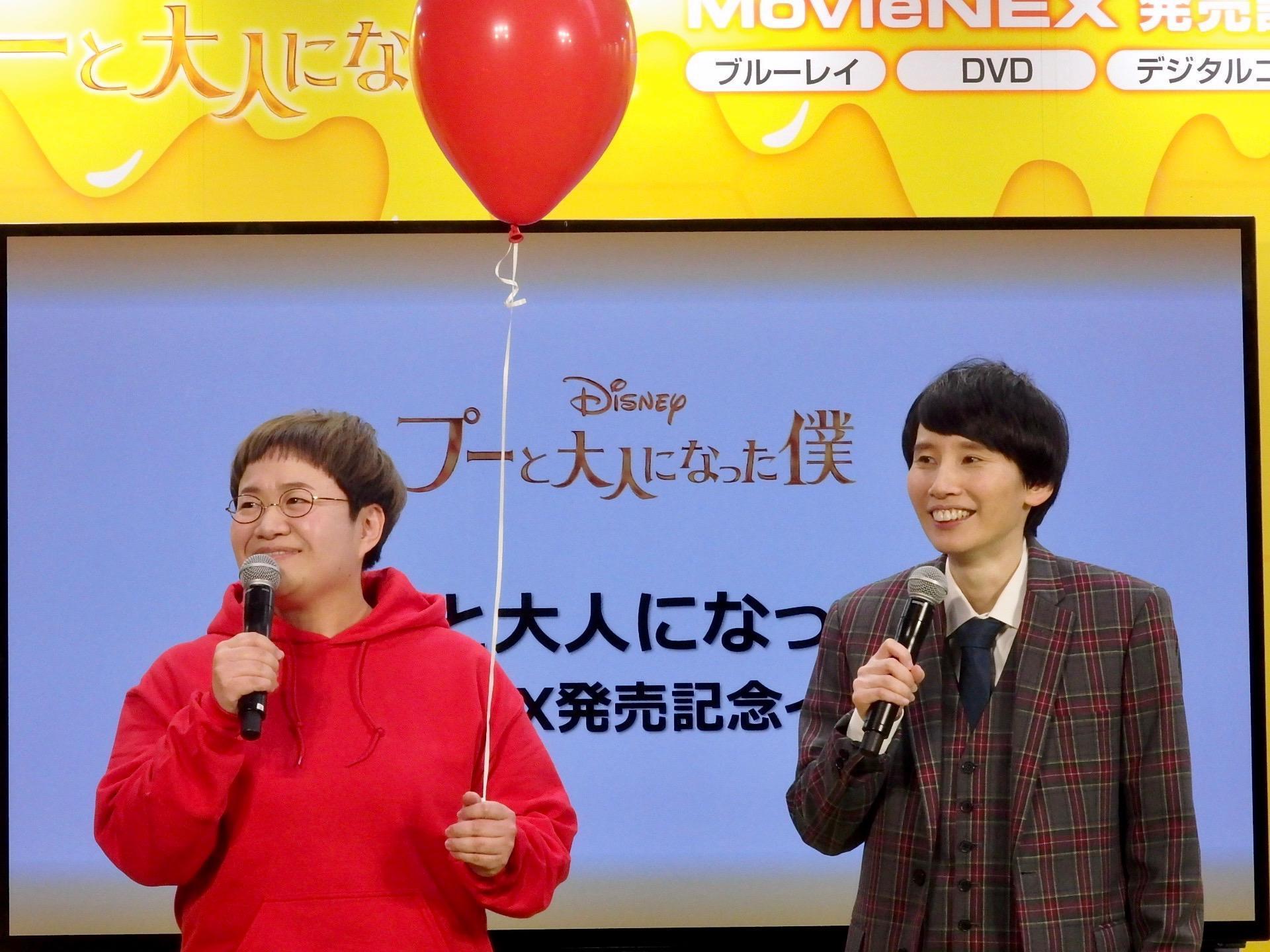http://news.yoshimoto.co.jp/20181207005451-45321a58c9678822e8facc1896b41298d80cf779.jpeg