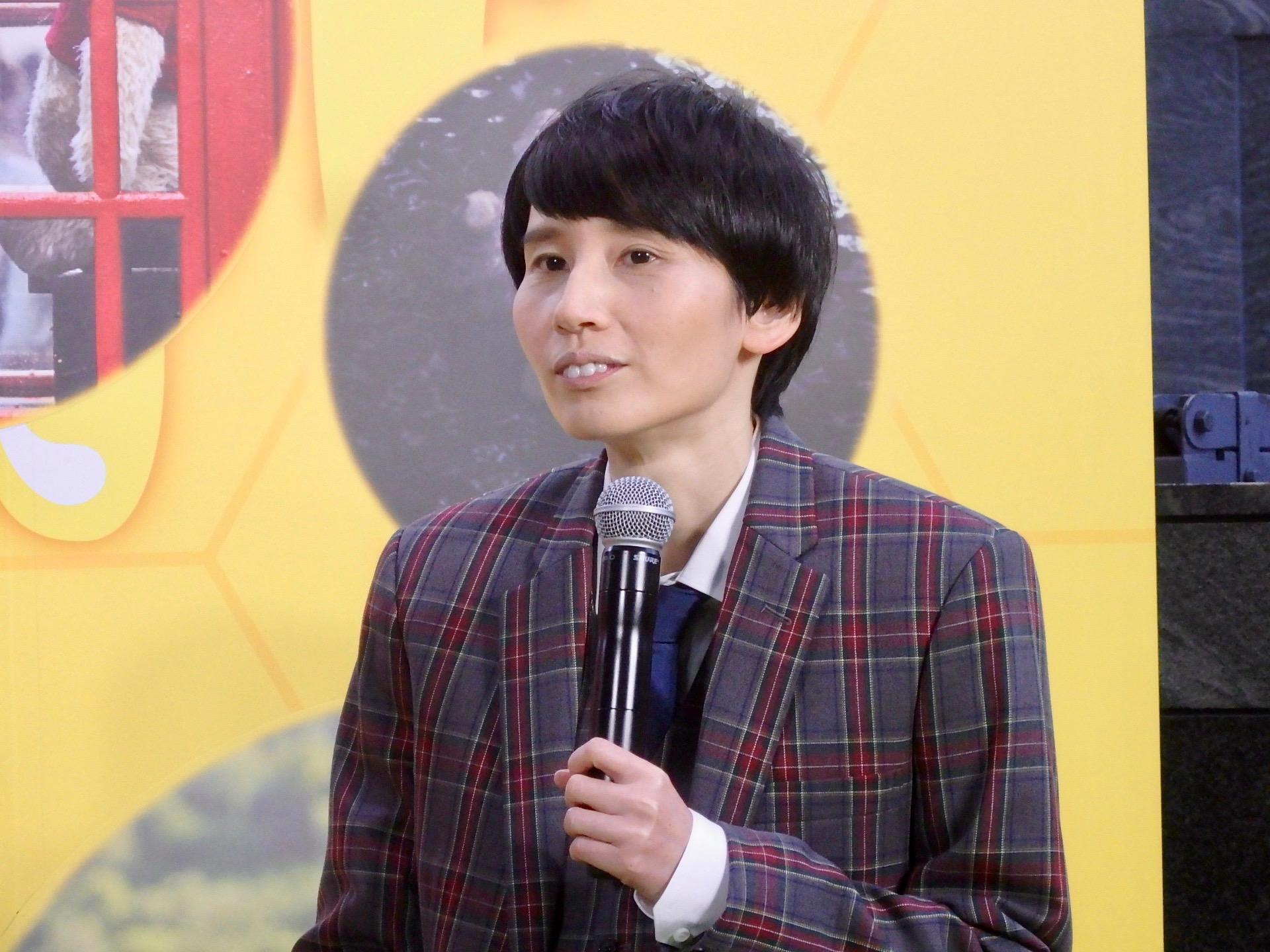 http://news.yoshimoto.co.jp/20181207005611-f83d7c55f060396e586fdd324a7f089a960f1b66.jpeg