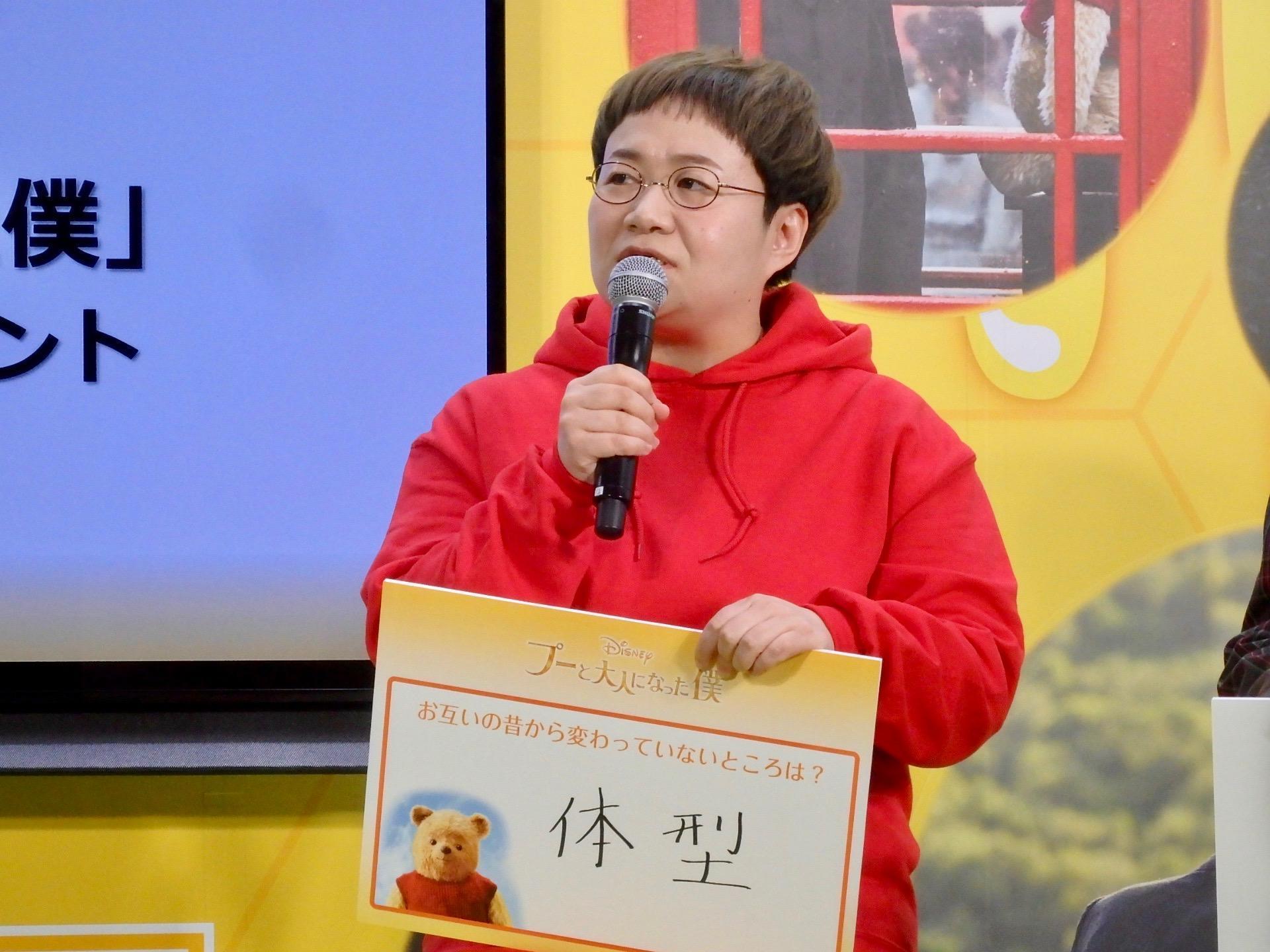 http://news.yoshimoto.co.jp/20181207005709-61798d9867acb7848c6311db8fb330d865eb3ab8.jpeg