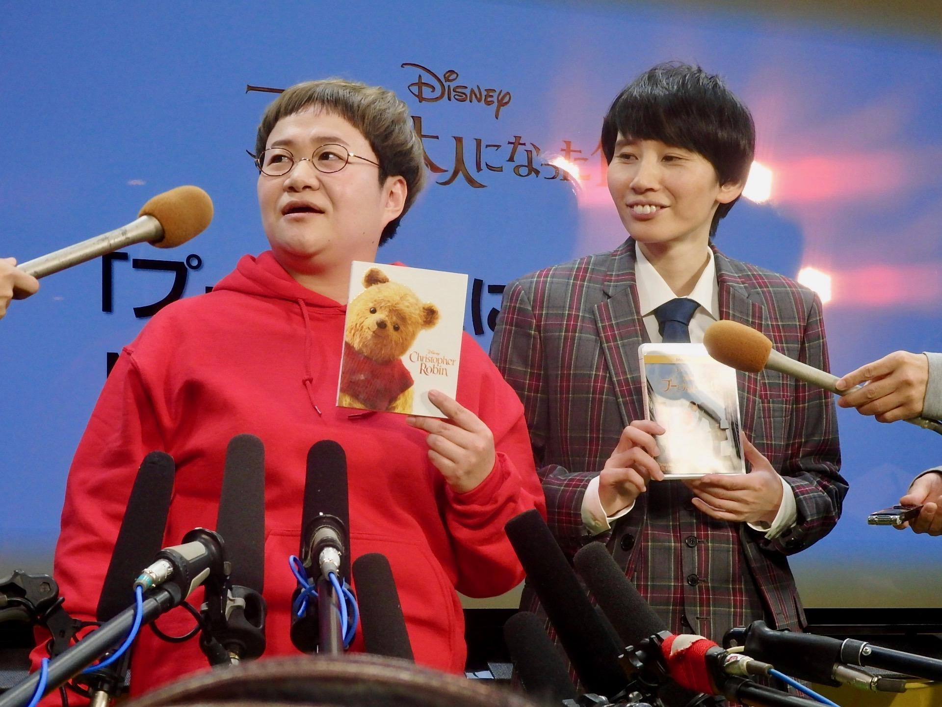 http://news.yoshimoto.co.jp/20181207005932-5a0421c86f4d4fed3720eb54fcb827d0bbb81509.jpeg