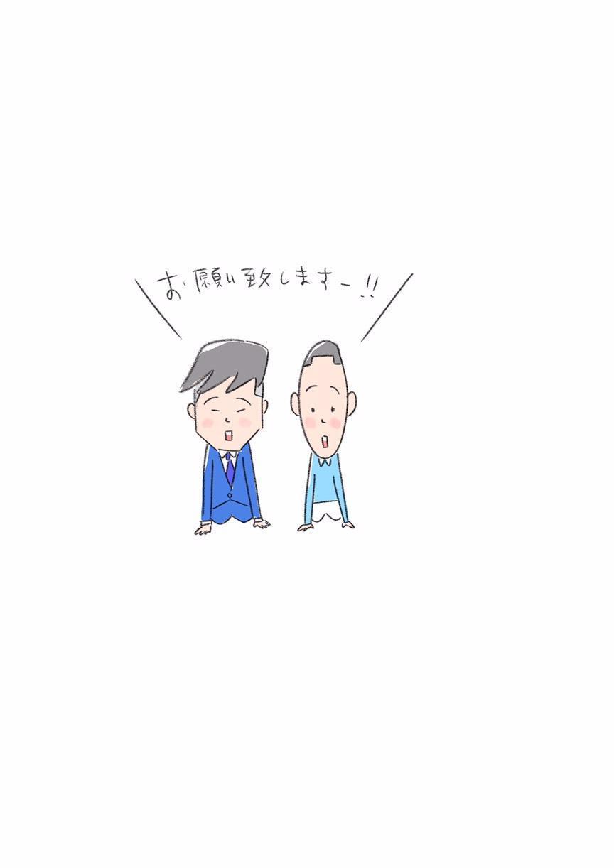 http://news.yoshimoto.co.jp/20181207162402-dd9ccdd1be467cda727382e9a8bab4b842be9e8a.jpg