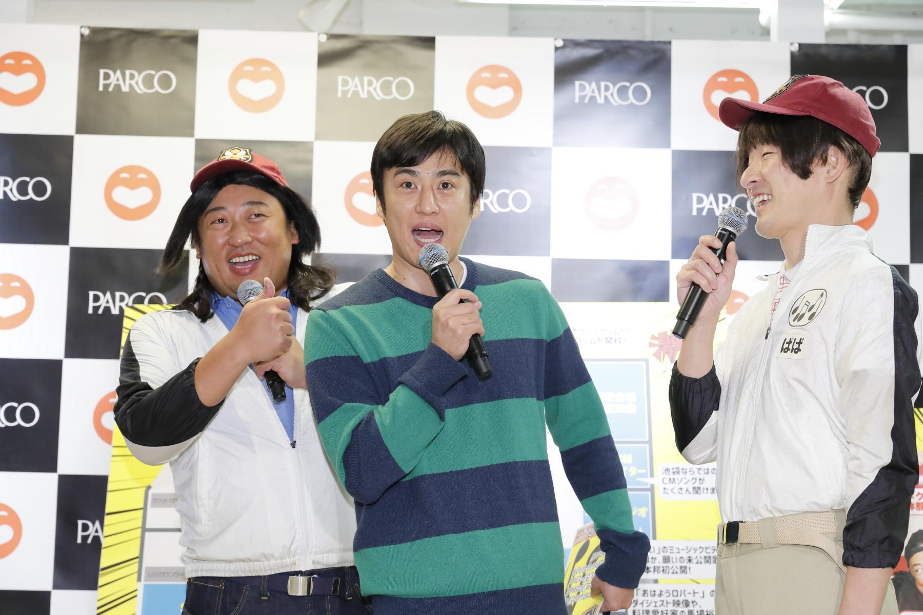 http://news.yoshimoto.co.jp/20181207184541-bbc13e07f45055174afb33ae98c919bfb40c1a3f.jpg
