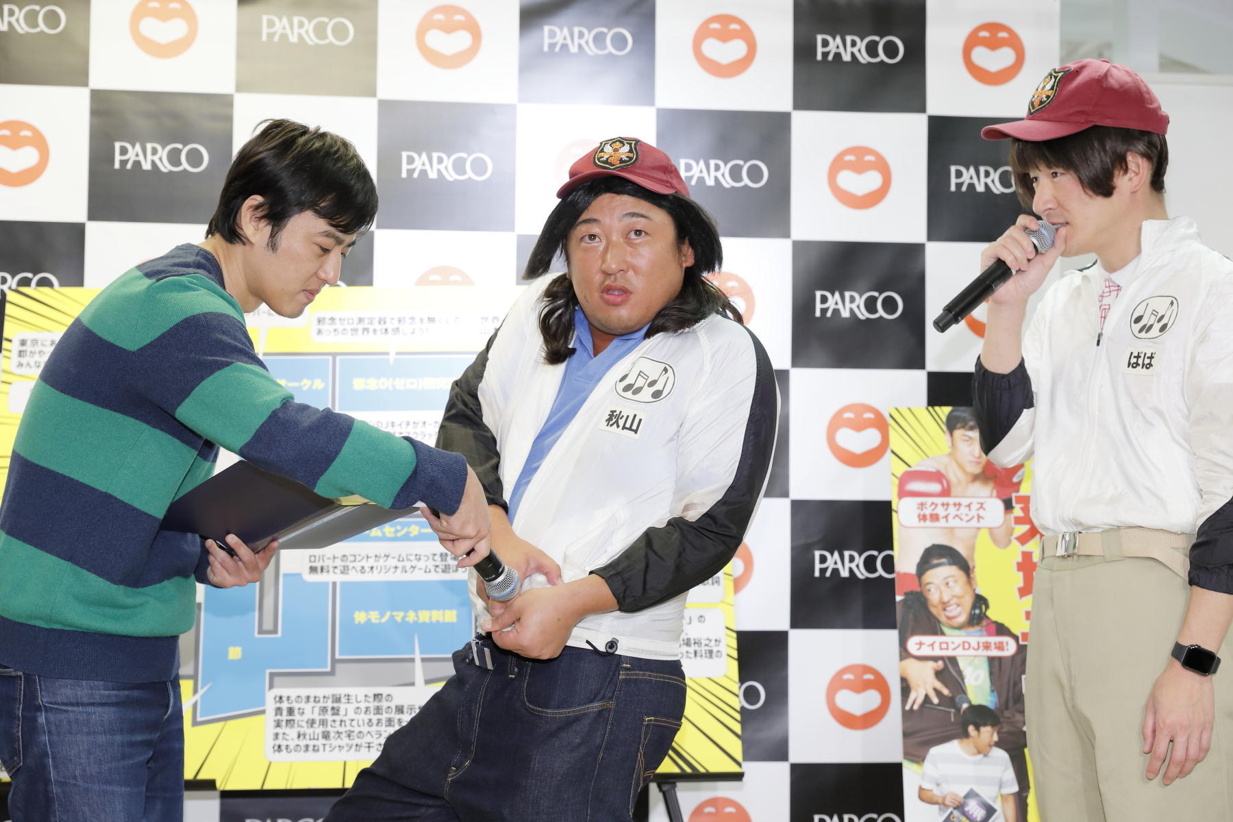 http://news.yoshimoto.co.jp/20181207184651-f6de074b57acd4c5fabbee6306722cfeb4229a62.jpg
