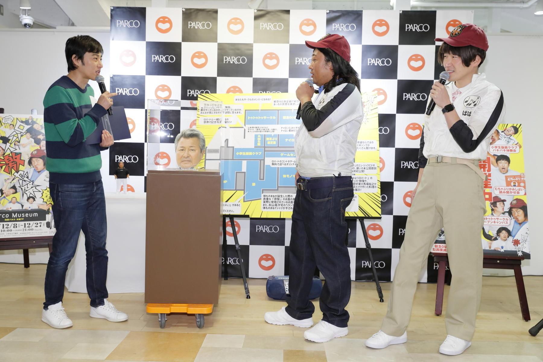 http://news.yoshimoto.co.jp/20181207184657-46798232fa11a070ea6908948b0b2978253d8c44.jpg