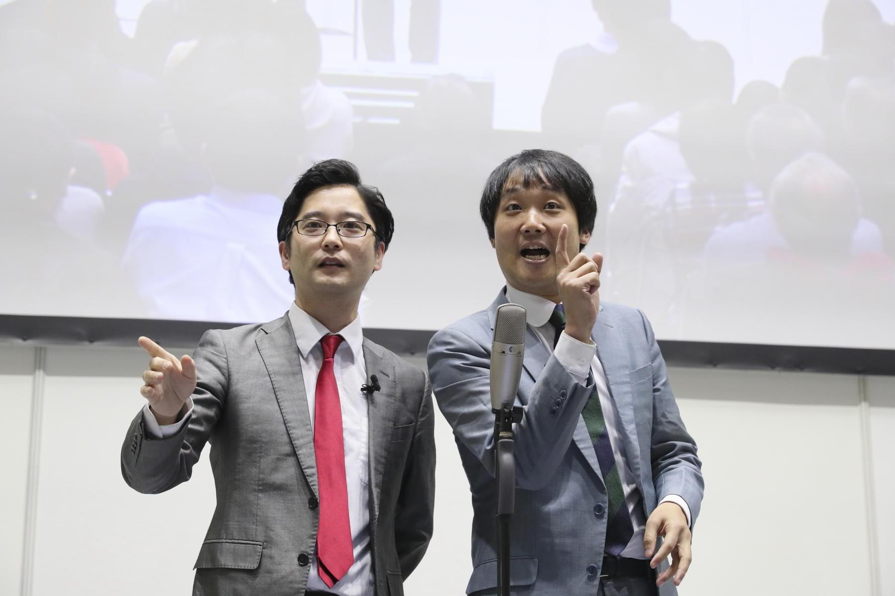 http://news.yoshimoto.co.jp/20181208231944-fe91a5e1772d75a7d9d6e0fecbc19647d879123b.jpg