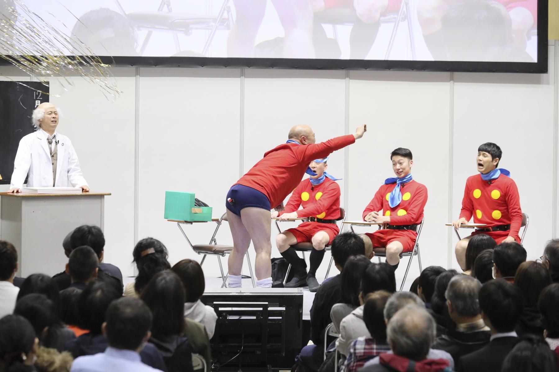 http://news.yoshimoto.co.jp/20181208232927-1131ca6dcc225ce883dcb237f7cfbb1f851d9cc7.jpg