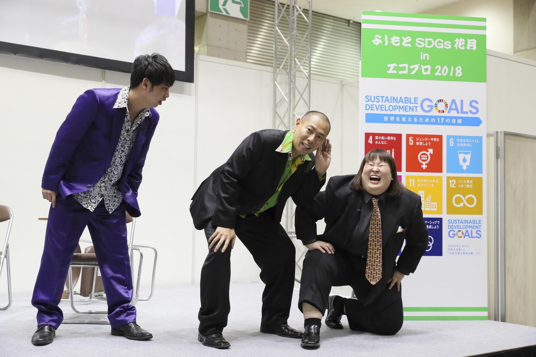 http://news.yoshimoto.co.jp/20181208233438-e78a3200e5b3f0ee3bae8d99d4ee25d454ca2b49.jpg