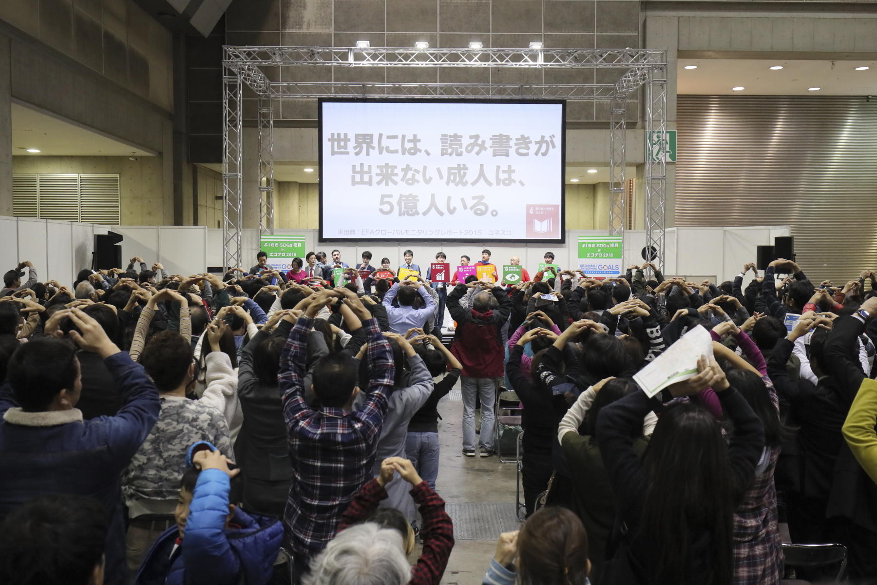 http://news.yoshimoto.co.jp/20181208234037-87d29cb8017f9241764bf241995fc09074981c75.jpg
