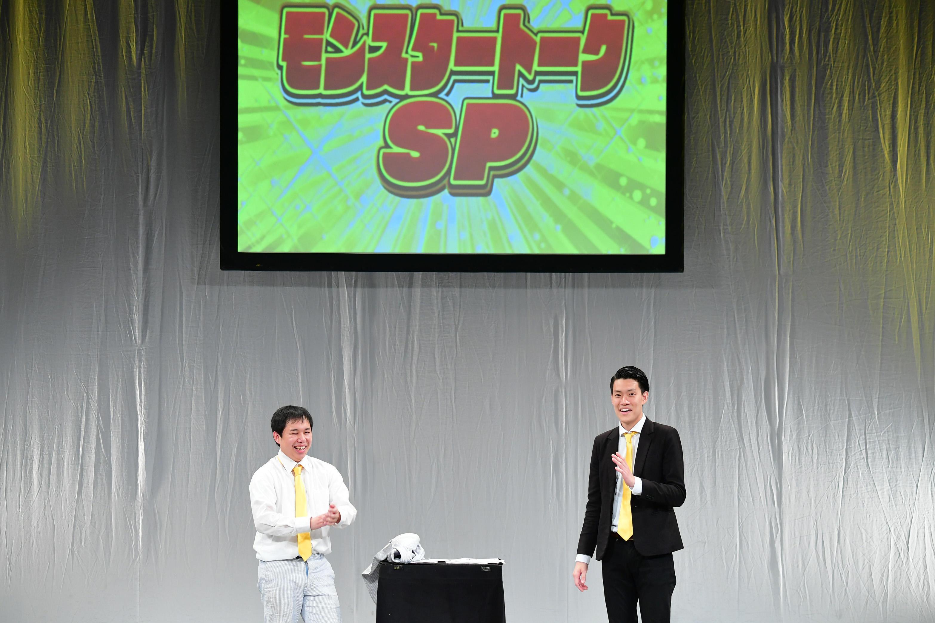 http://news.yoshimoto.co.jp/20181209110456-187e5068d07a61638f2b84dfe1b00ad39eb9eb60.jpg