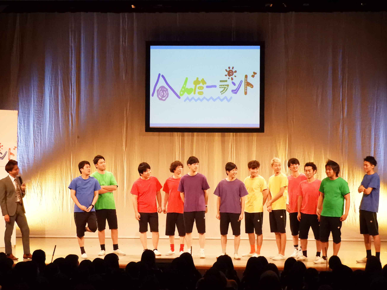 http://news.yoshimoto.co.jp/20181211124714-0d60b23015442d873aa6a8855597b0b7eae80076.jpg