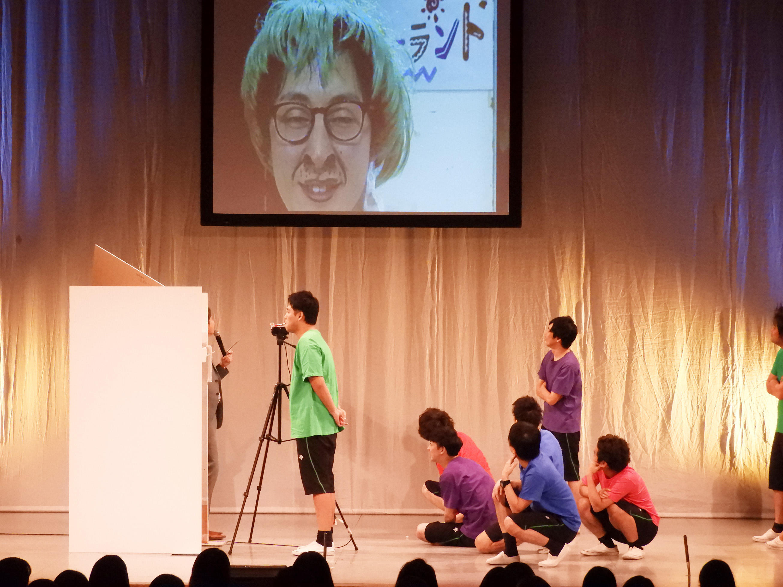 http://news.yoshimoto.co.jp/20181211125601-0853f3cbd78dc1ca478c0a3fa1c64485367d5ace.jpg