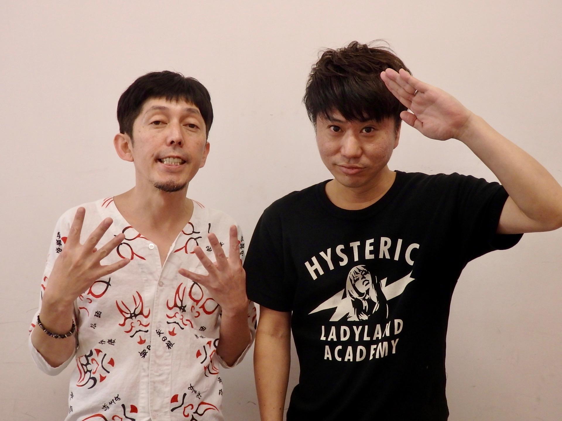 http://news.yoshimoto.co.jp/20181219055335-7936b49e3519e8575d265e74a7643db9a4c7a861.jpeg