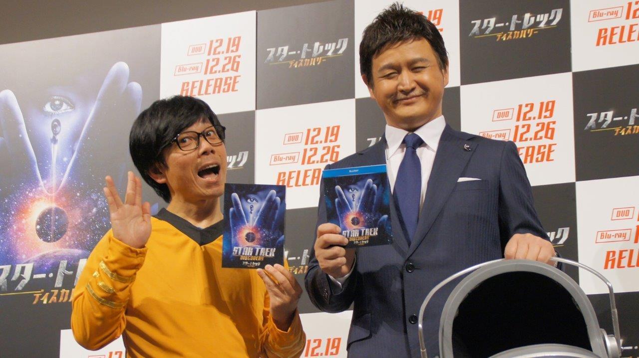 http://news.yoshimoto.co.jp/20181219230844-3c8e7f536ee0a7c4ba5a891afd51062c4fdda760.jpg