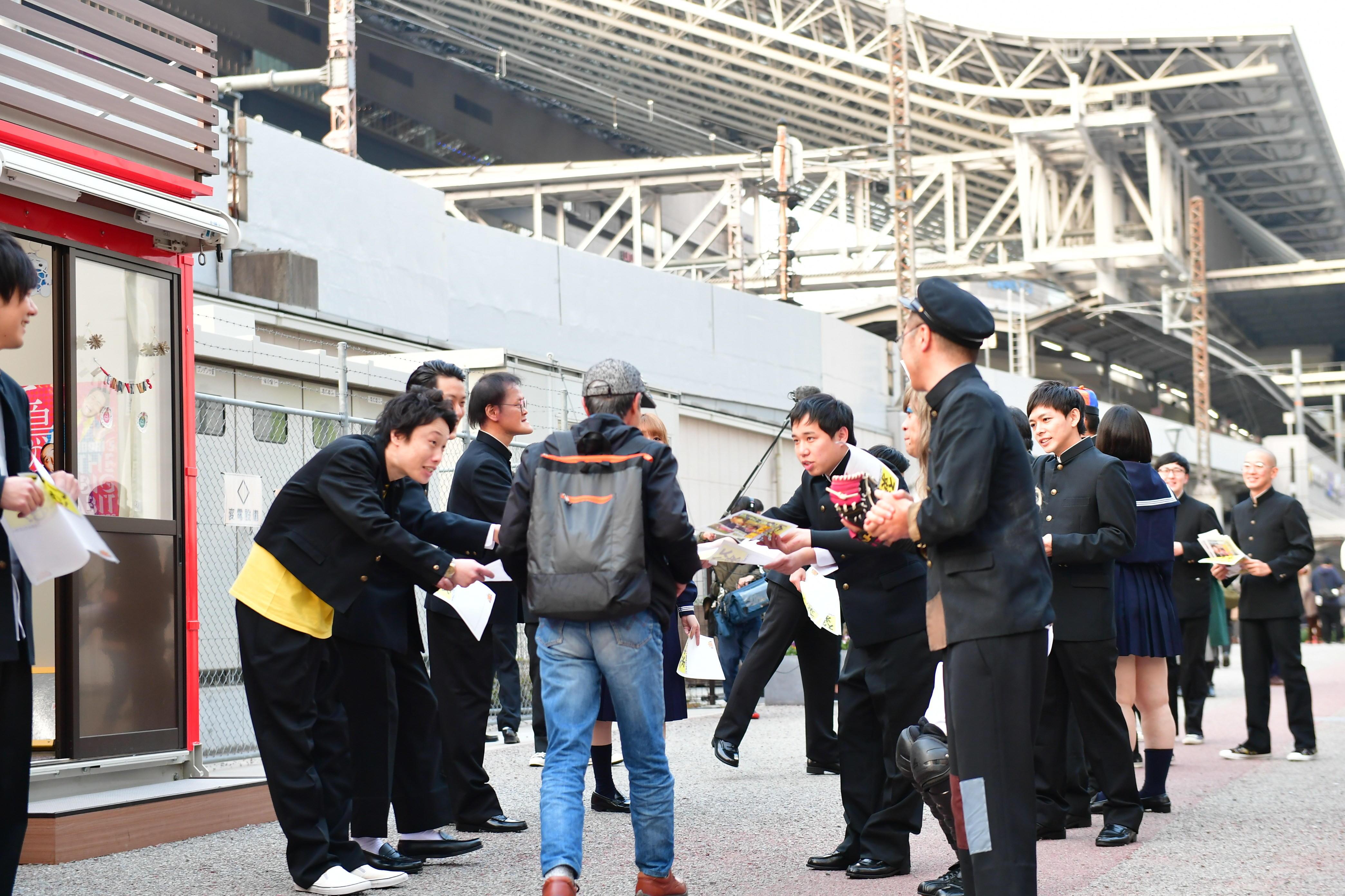 http://news.yoshimoto.co.jp/20181220085728-57f54c071340bda298ffae996ca56fa4d24a407c.jpg
