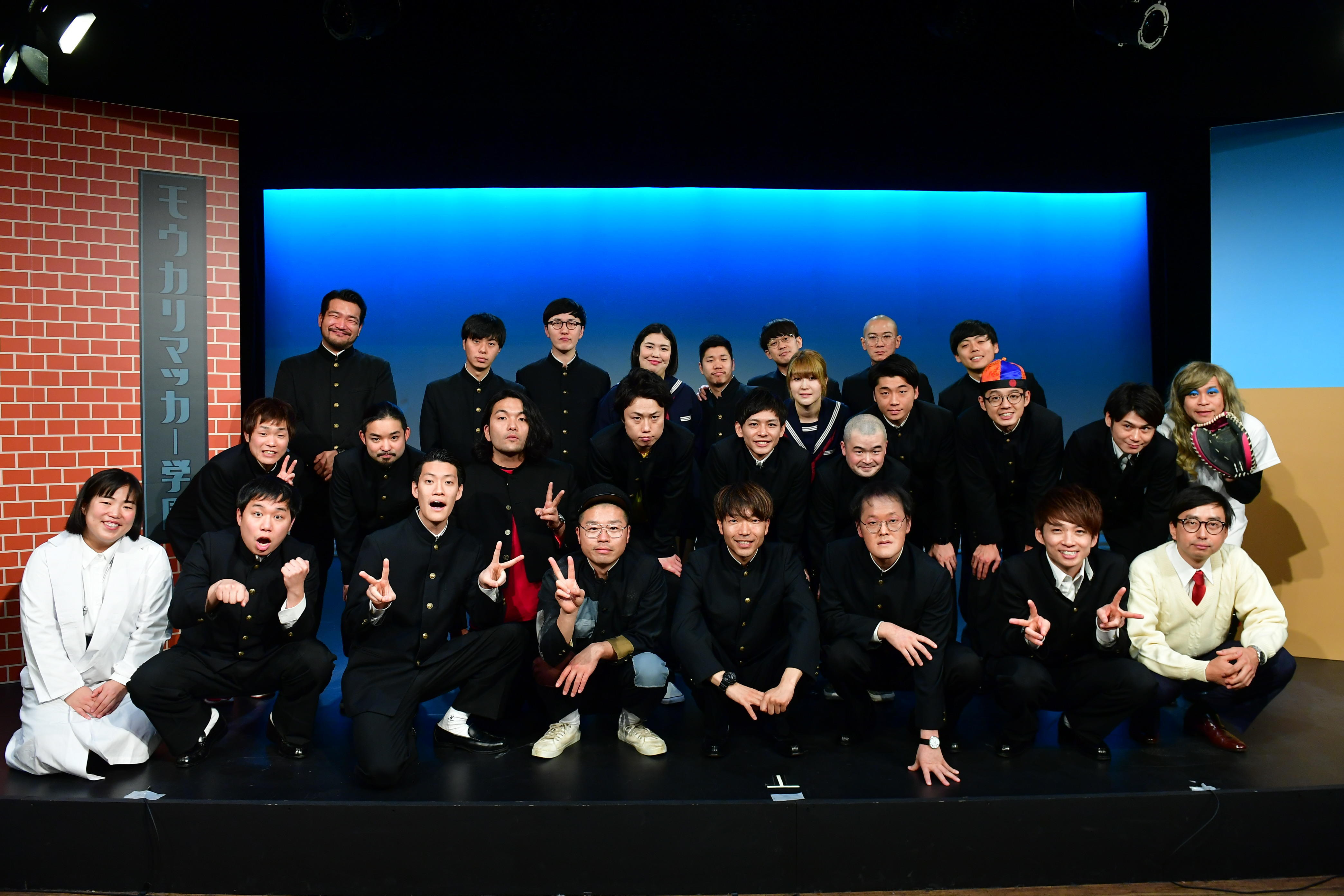 http://news.yoshimoto.co.jp/20181220090436-ddd9a880c756377731d30bdb9ec5734e420f70da.jpg