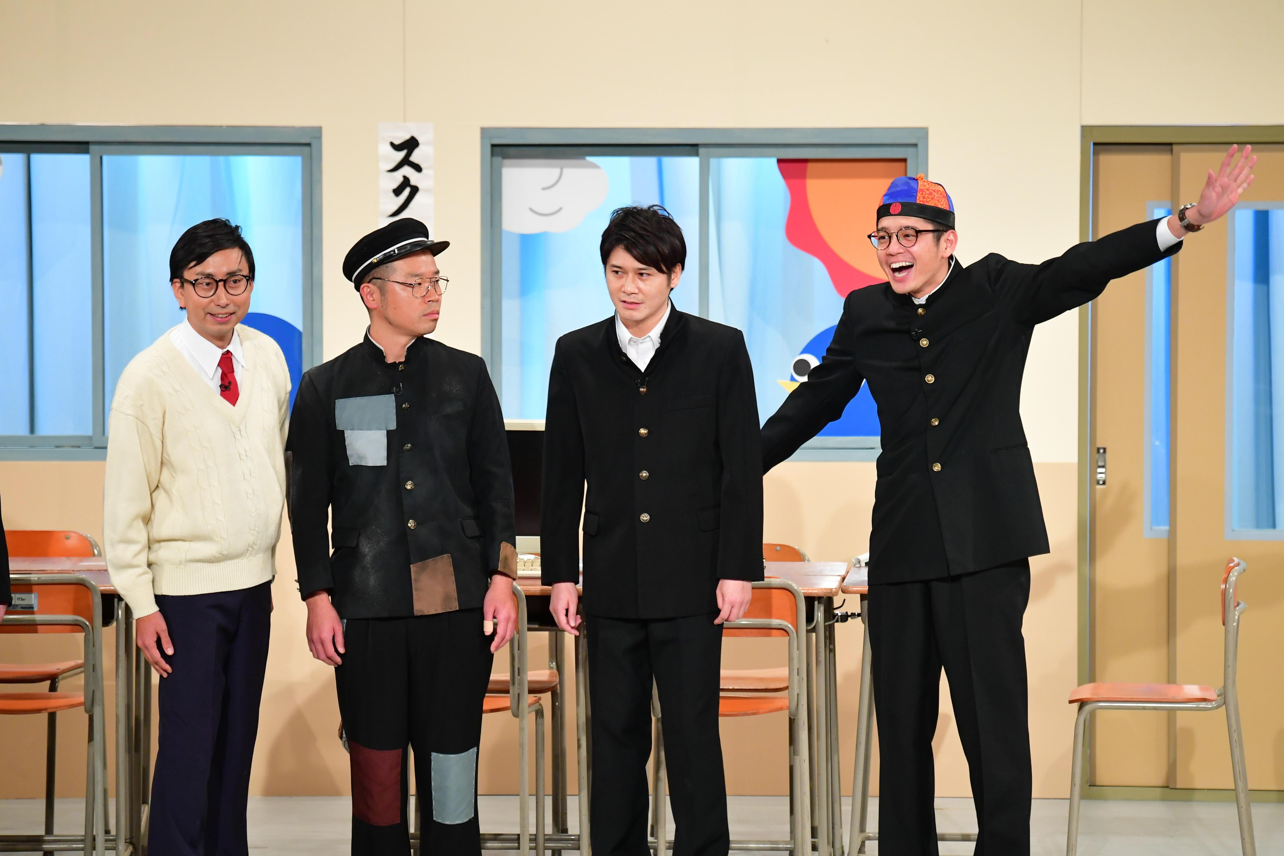 http://news.yoshimoto.co.jp/20181220090642-e9029d61caee733904f4b884ca954b6d018d578b.jpg