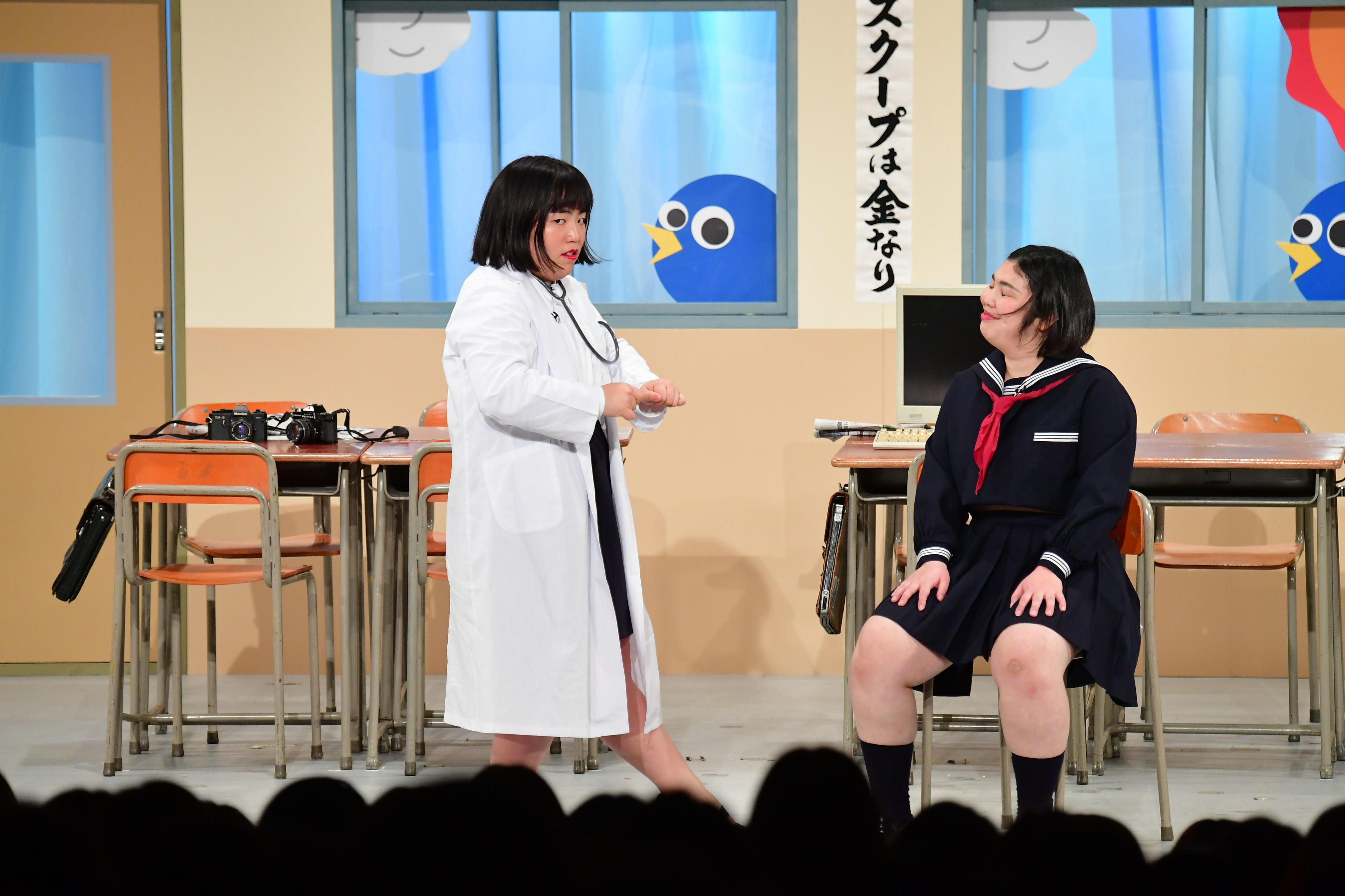 http://news.yoshimoto.co.jp/20181220090909-5e25c549cb89fb140df81ec835f55c92f3fea873.jpg
