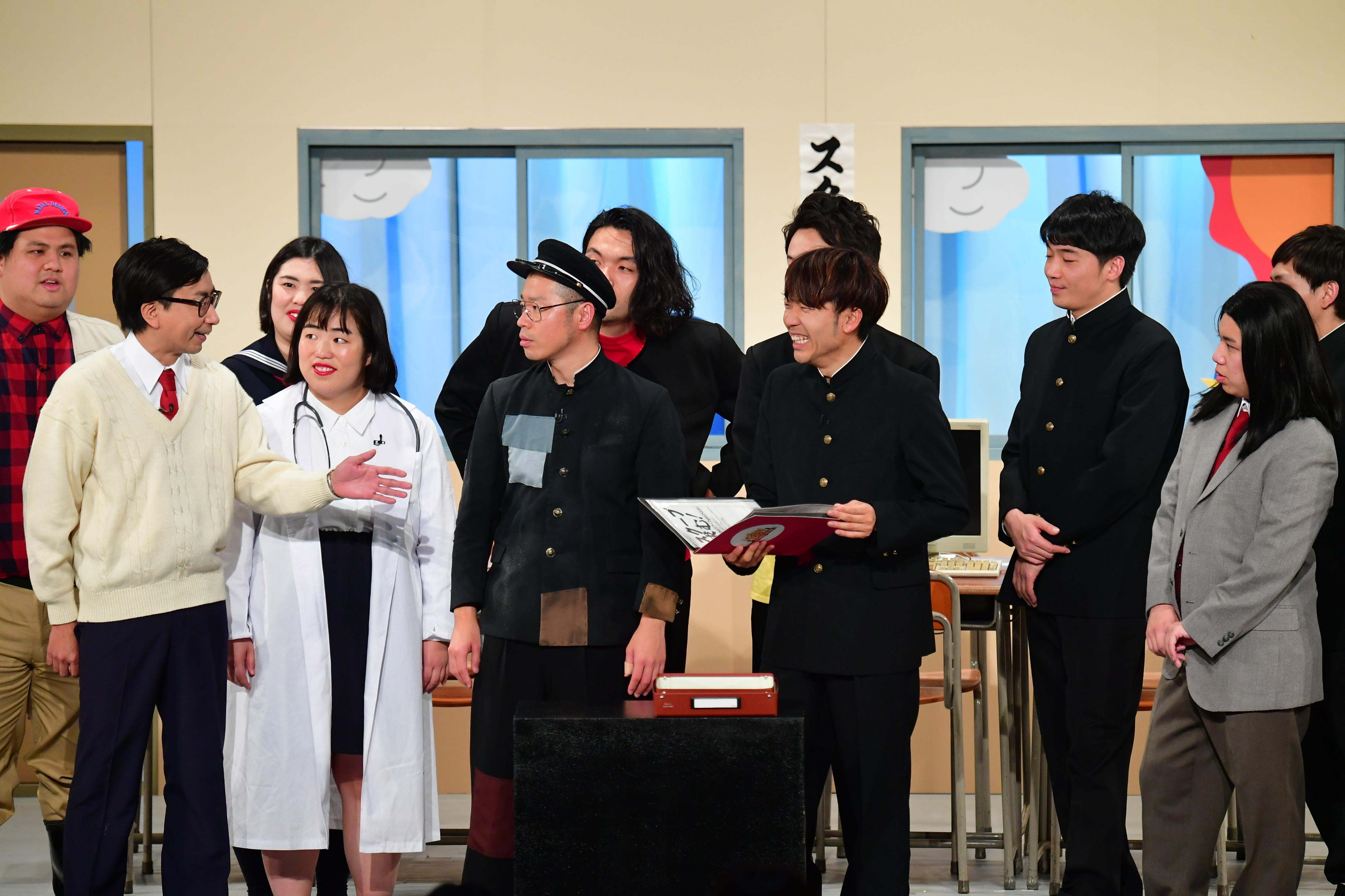 http://news.yoshimoto.co.jp/20181220091046-035d2d123b40338ad46f05aae737b8fefe712e53.jpg